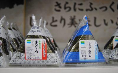 14 cosas japonesas, baratas y sencillas que comer en Japón