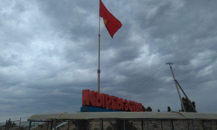 Viajando de Almaty a Bishkek en marshrutka