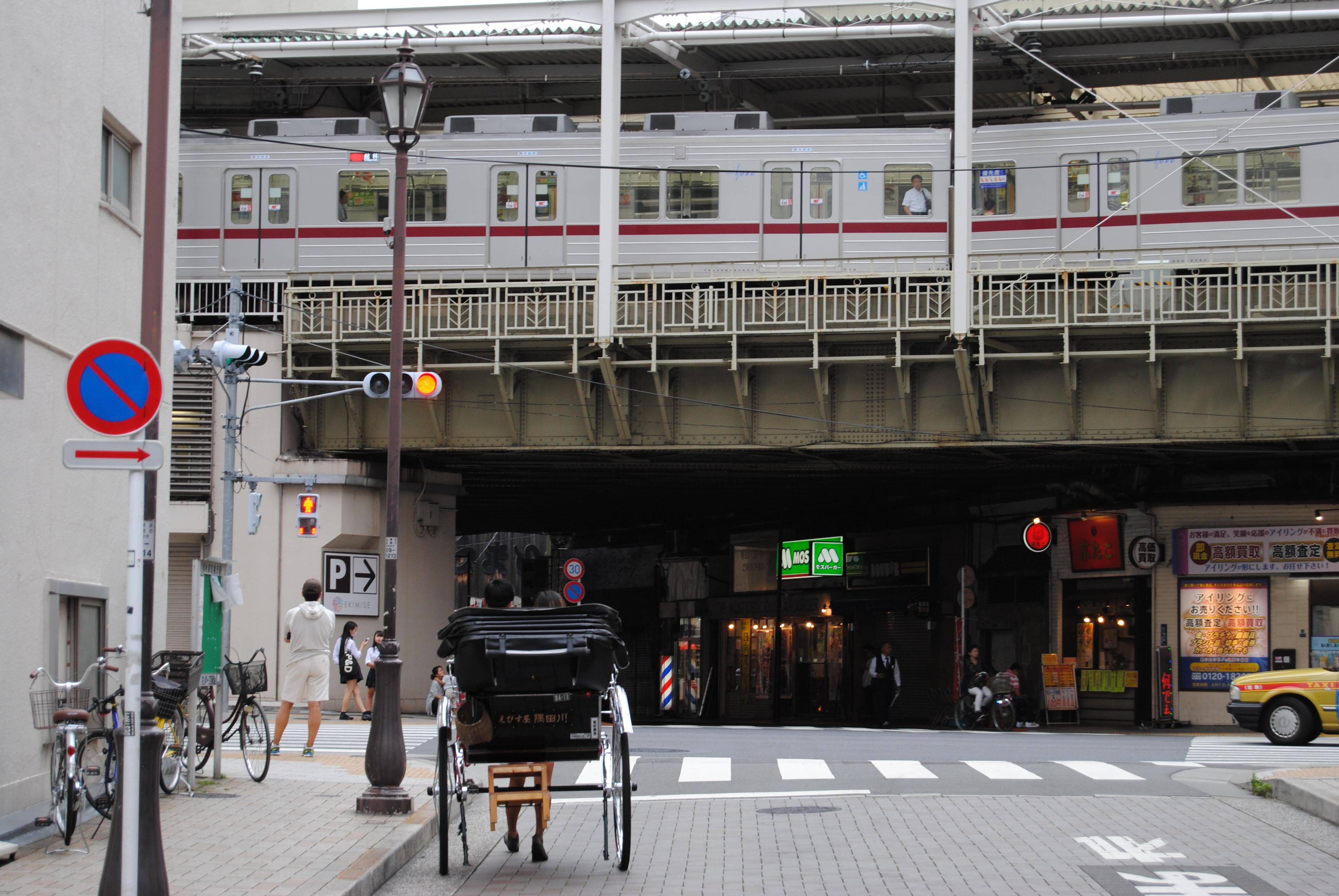 paso subterráneo del metro de Tokyo