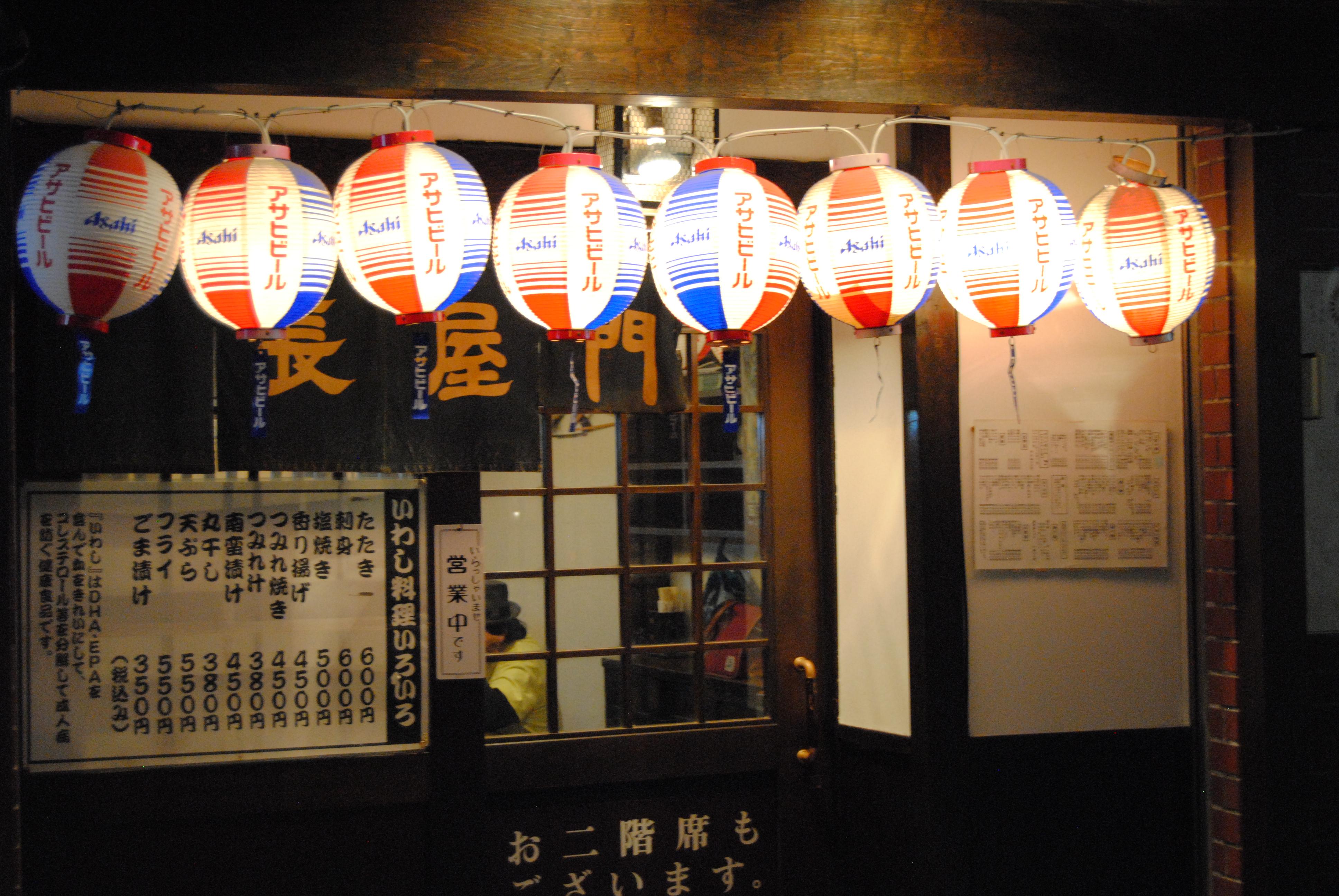 Parada de comida en Tokyo