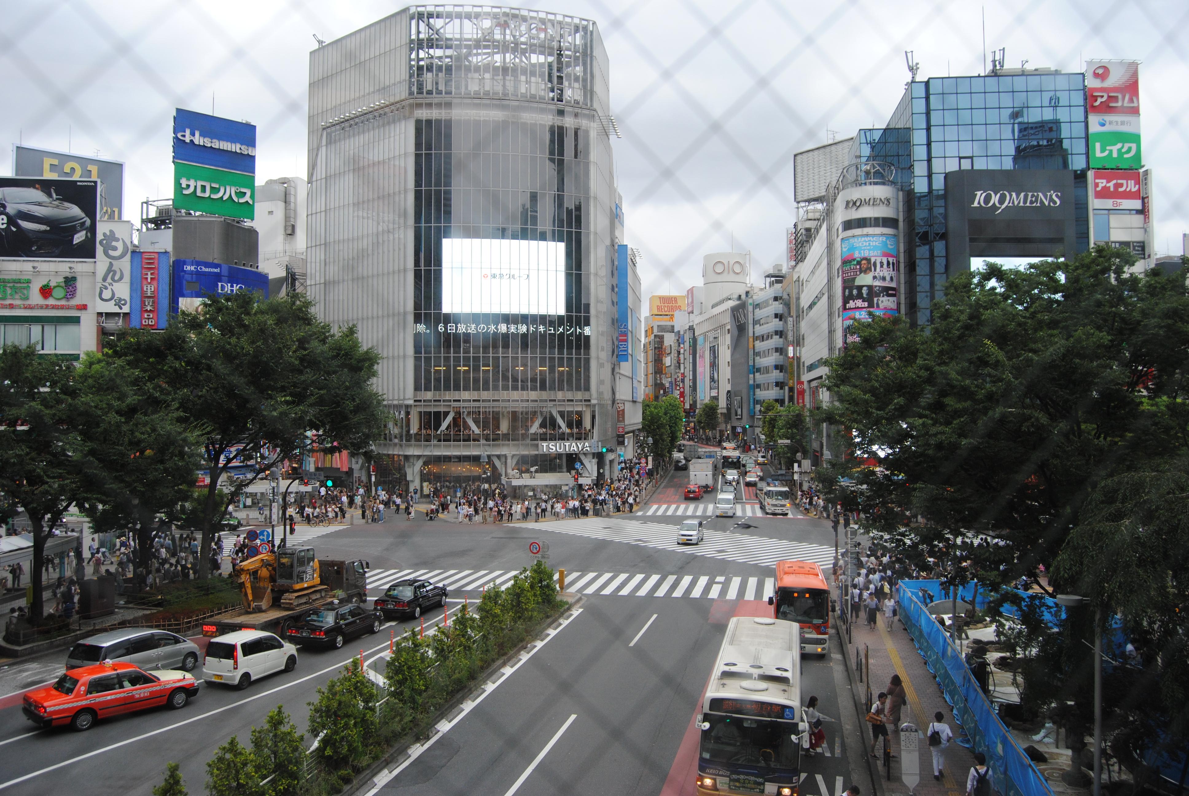 Cruce de Shibuya antes de la tormenta de personas