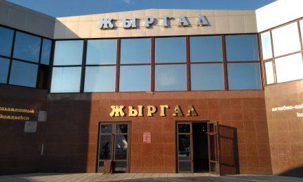 Mi experiencia en un baño público de Bishkek