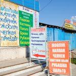 23 Cosas que te vas a encontrar en Kirguistán