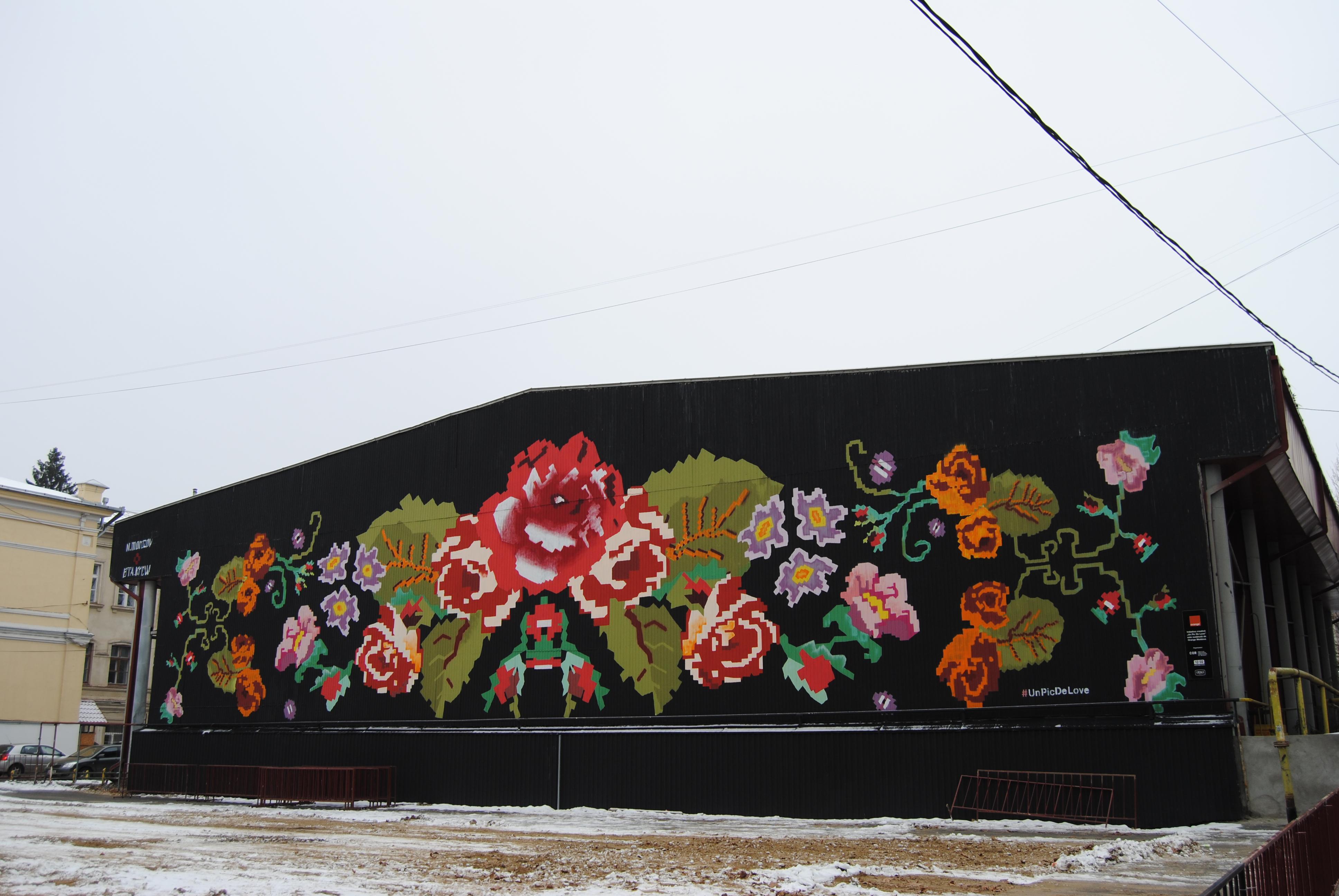 Colorido en Chisinau