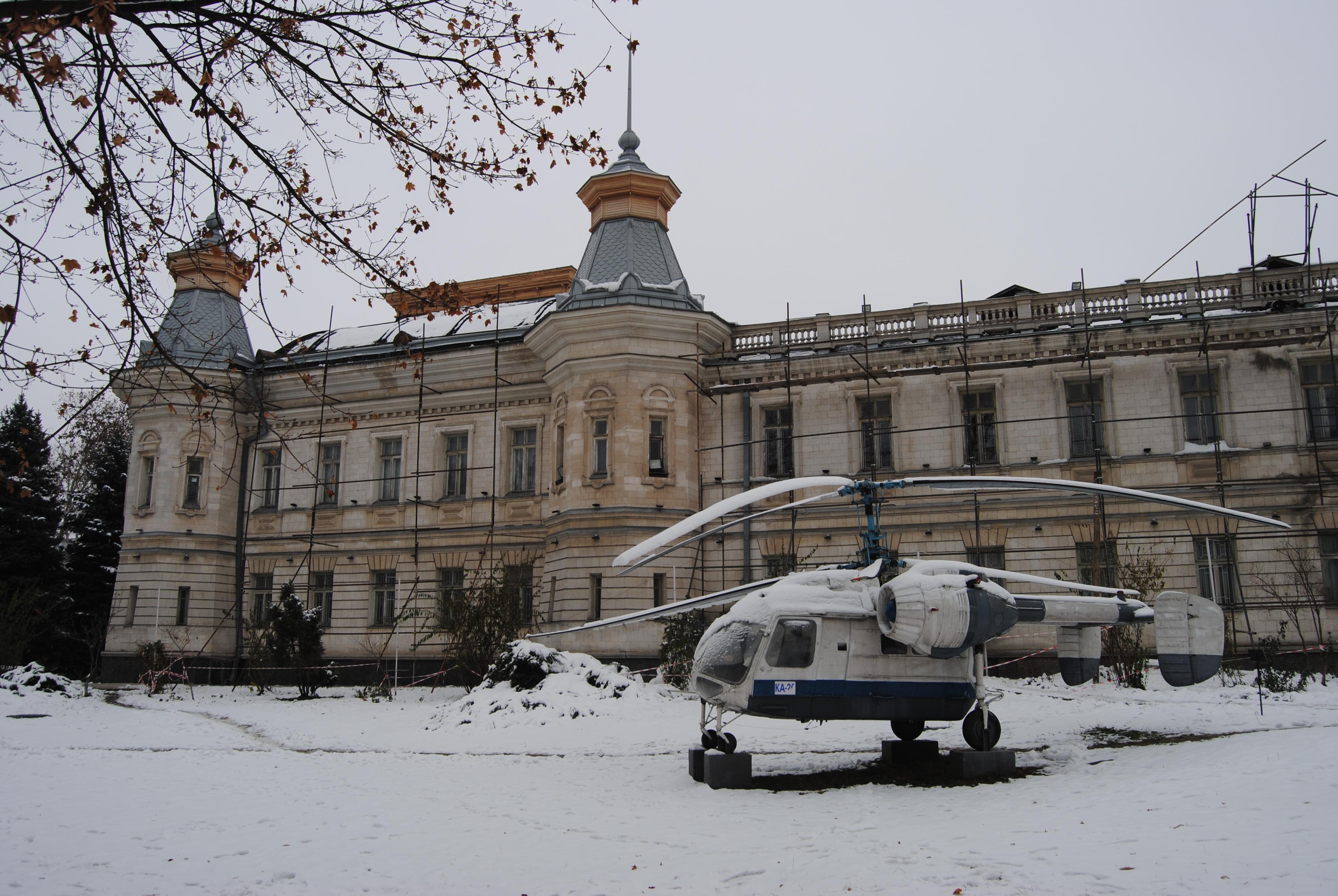 Museo de Historia de Moldavia