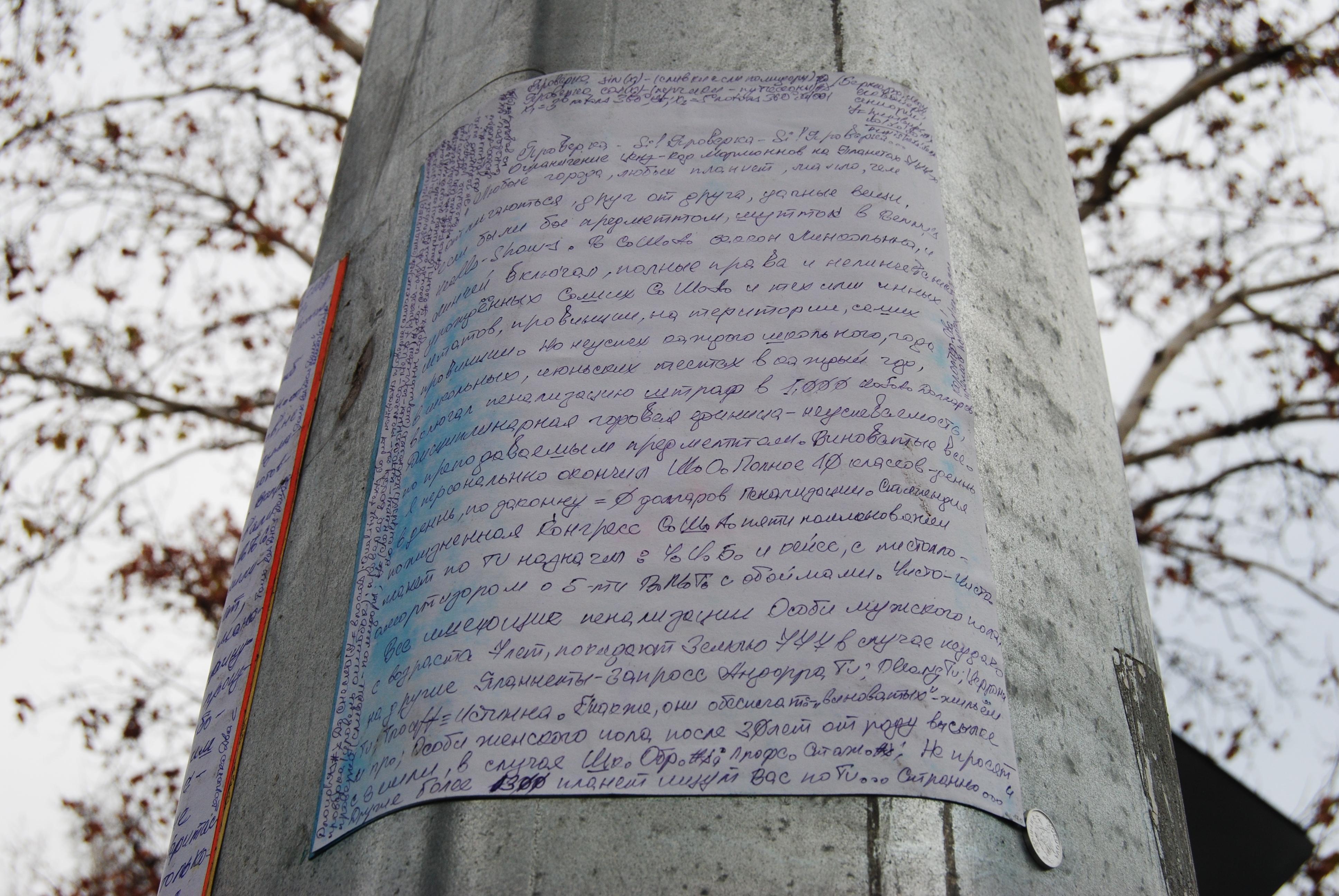 Carta en la calle de Chisinau
