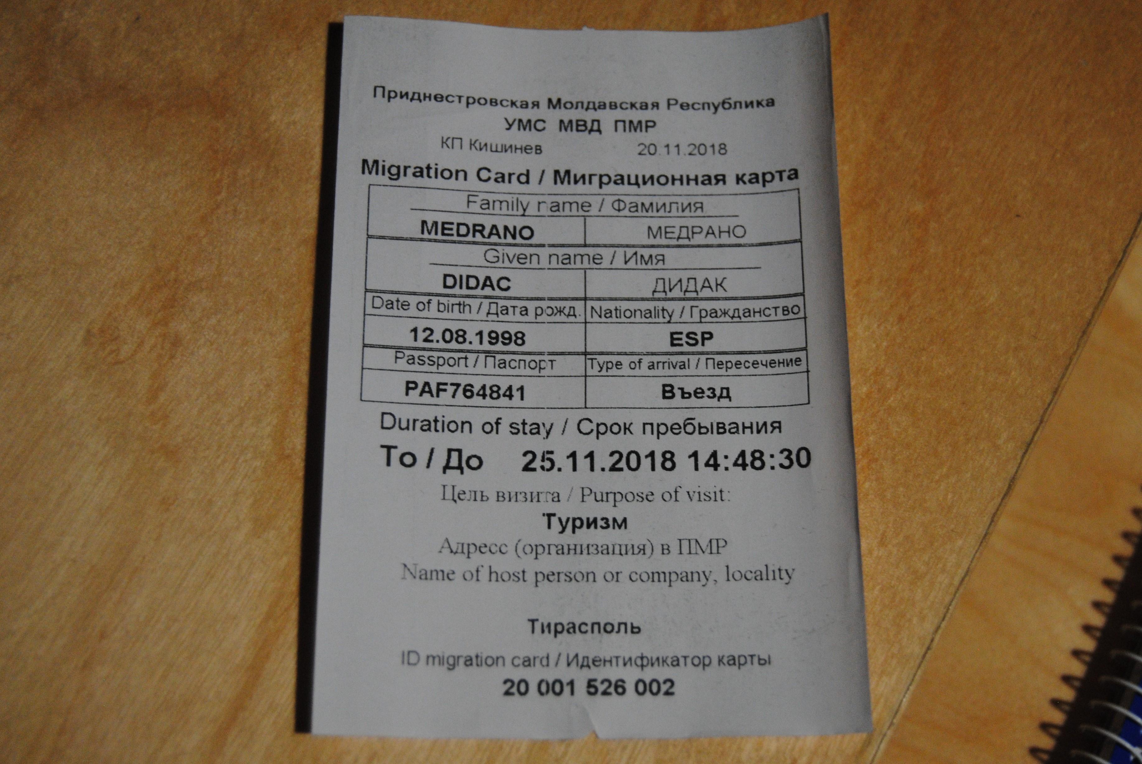 Formulario de entrada a Transnistria
