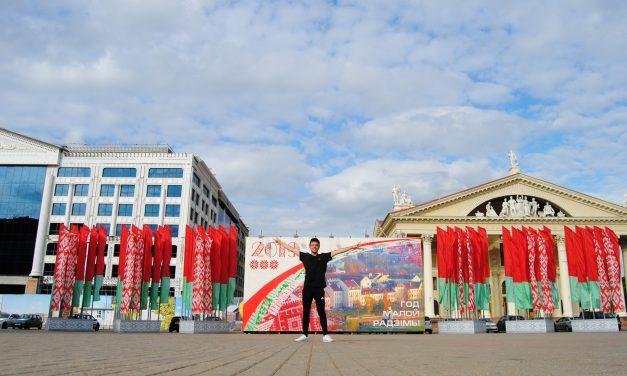 Cuatro días en Minsk, Bielorrusia