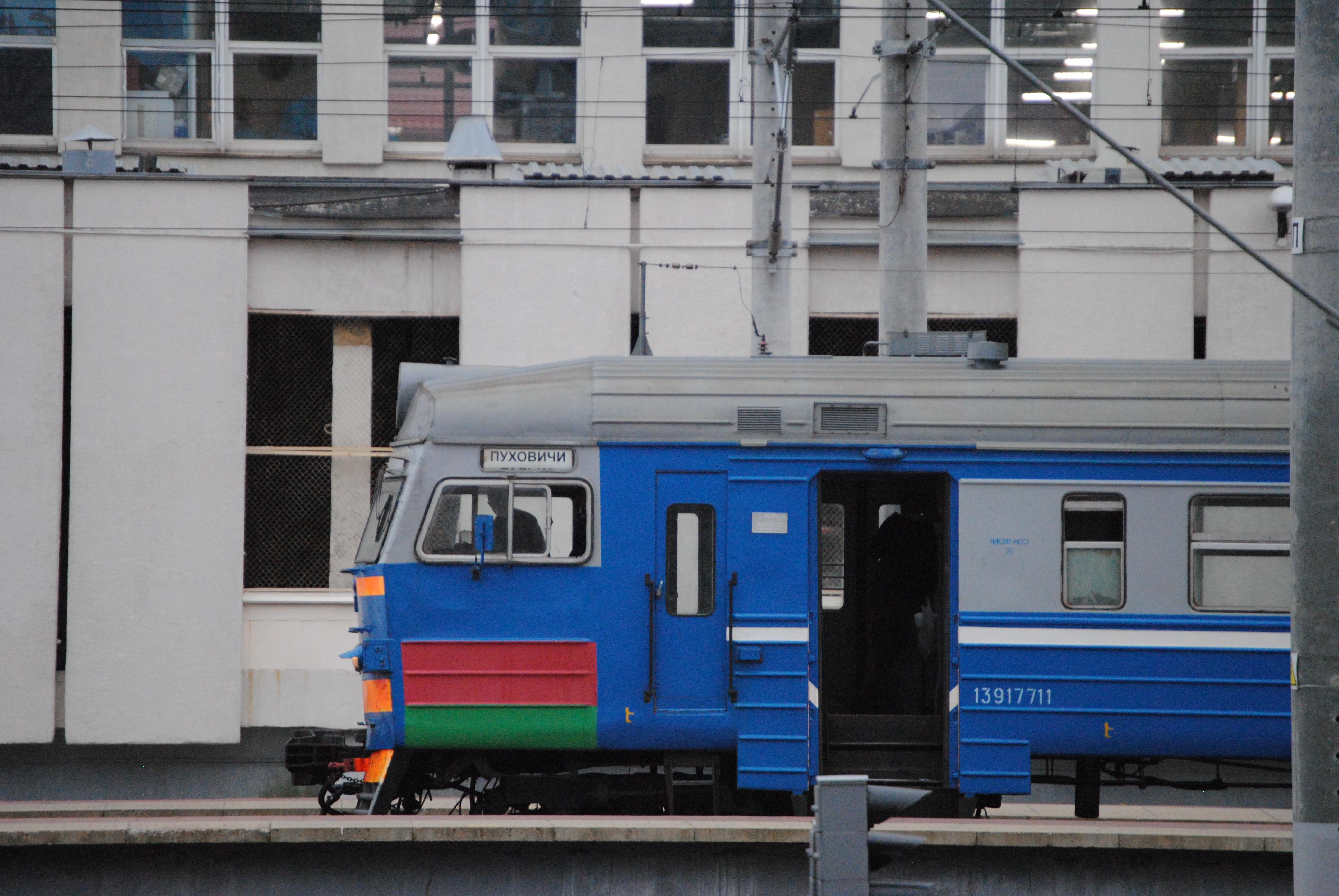 tren en la estación de Minsk