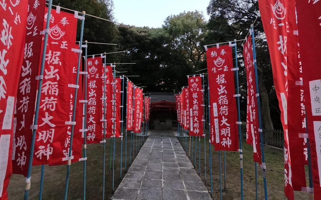 Las 33 de Dídac: Corea y Japón, las mejores alumnas de Asia