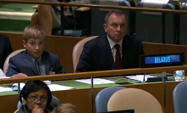 Hijo de Lukashenko en Naciones Unidas