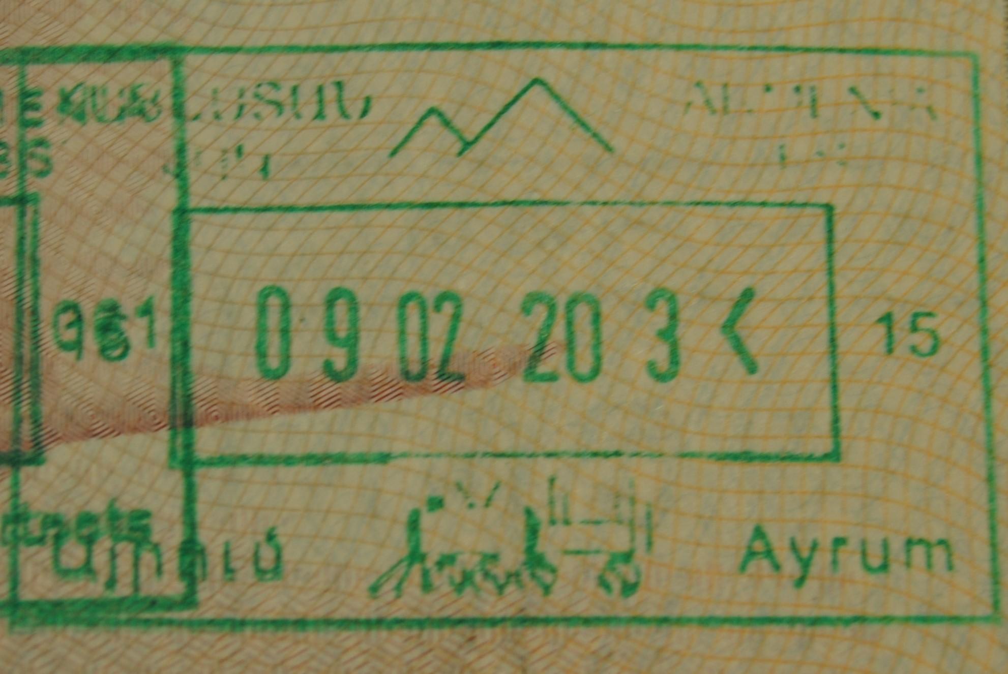sello de entrada a armenia