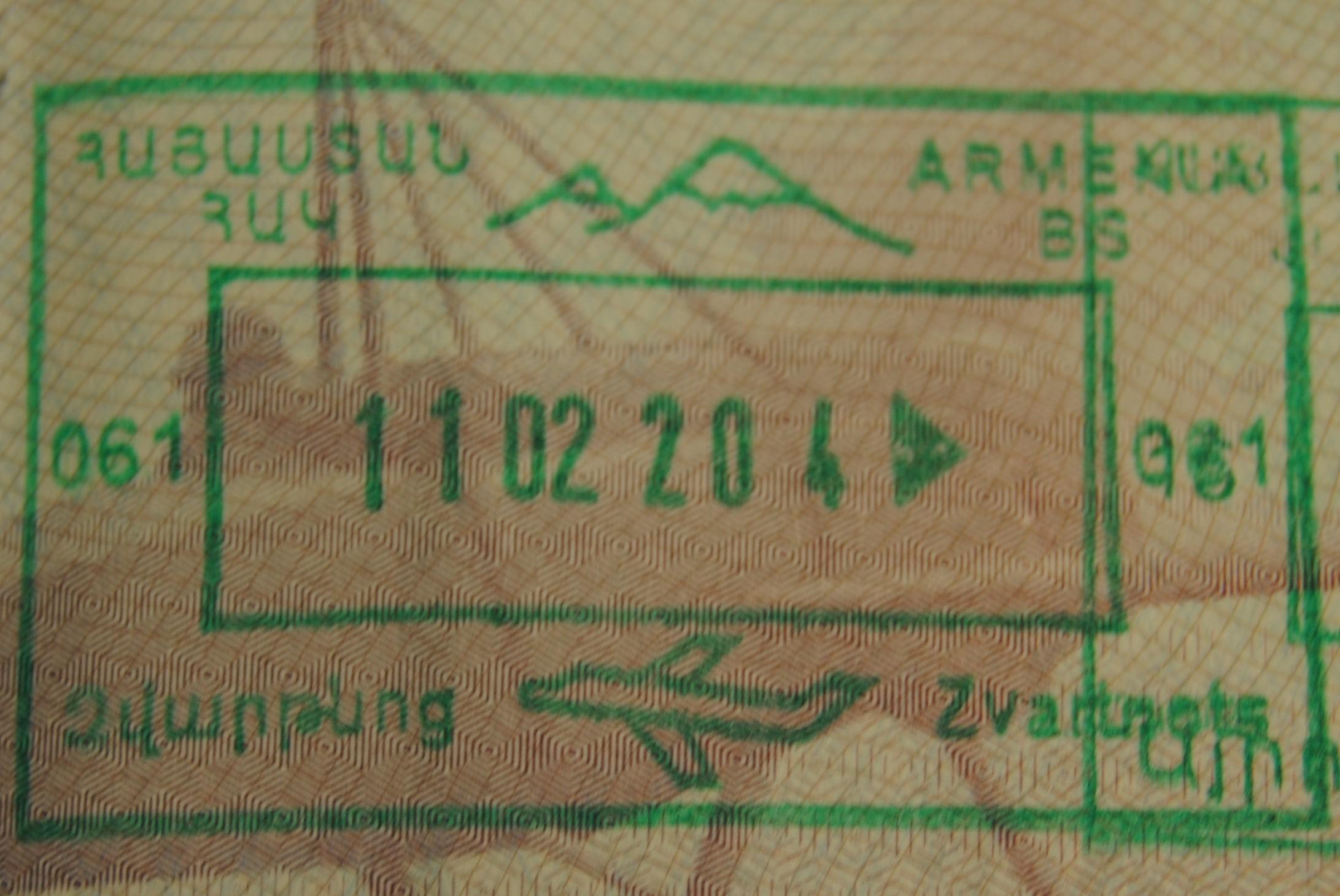 sello de salida armenia