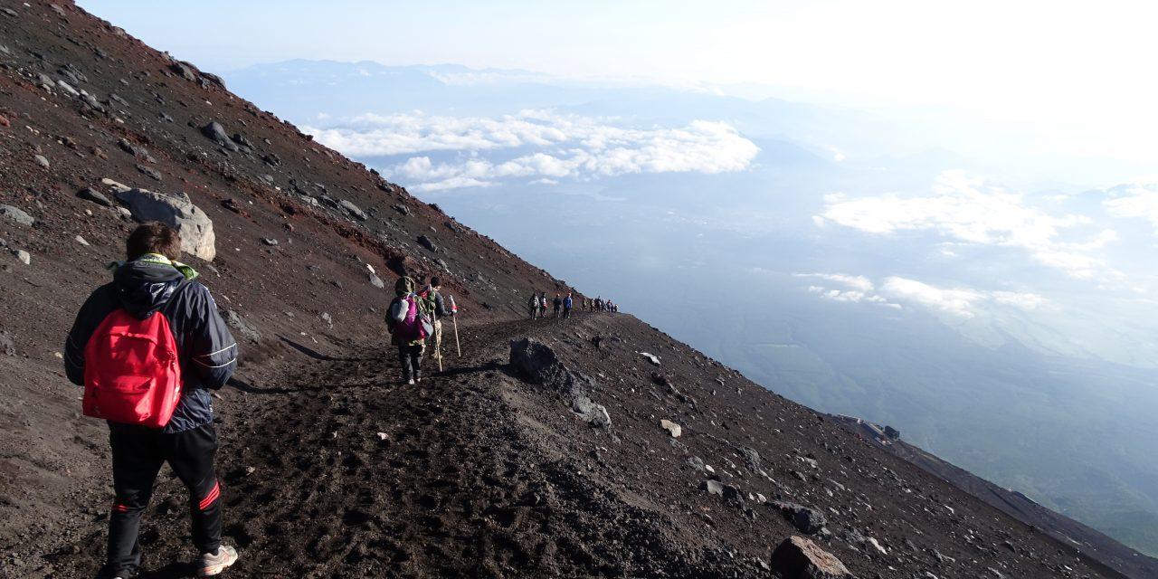 Nuestra experiencia en el Monte Fuji