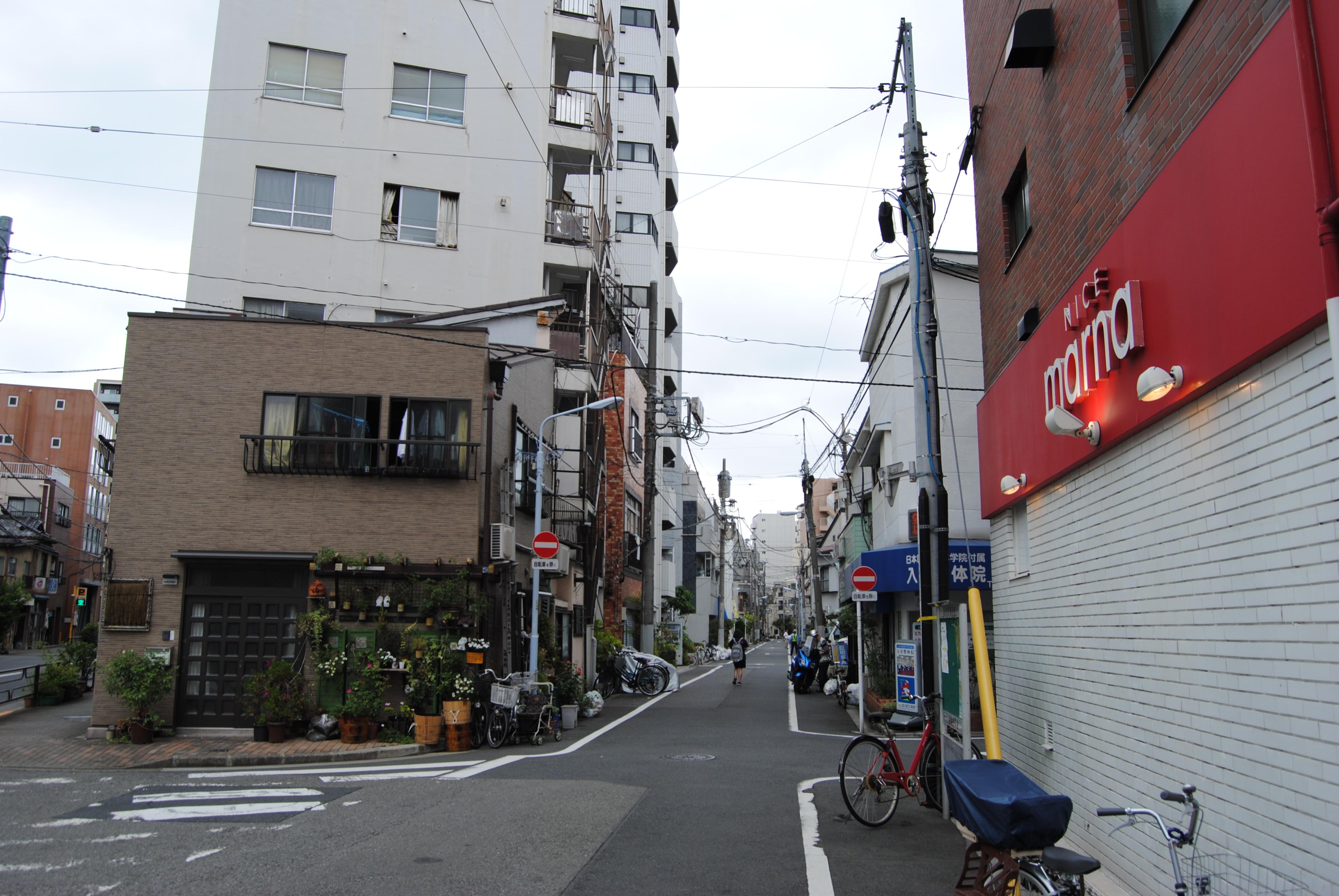 Calle de Tokyo