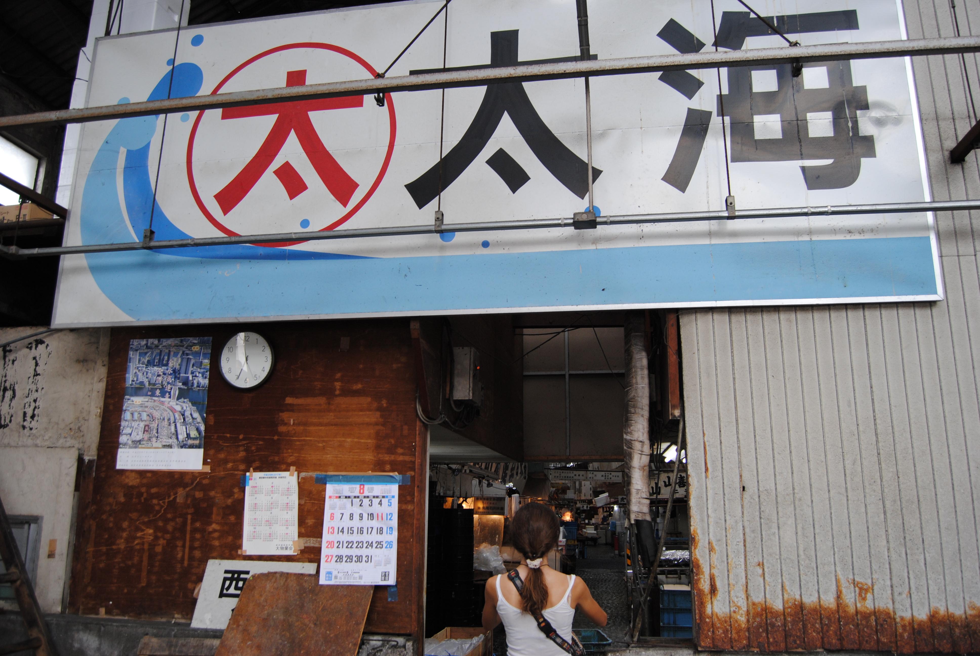 Mercado de Tsukiji, Tokyo
