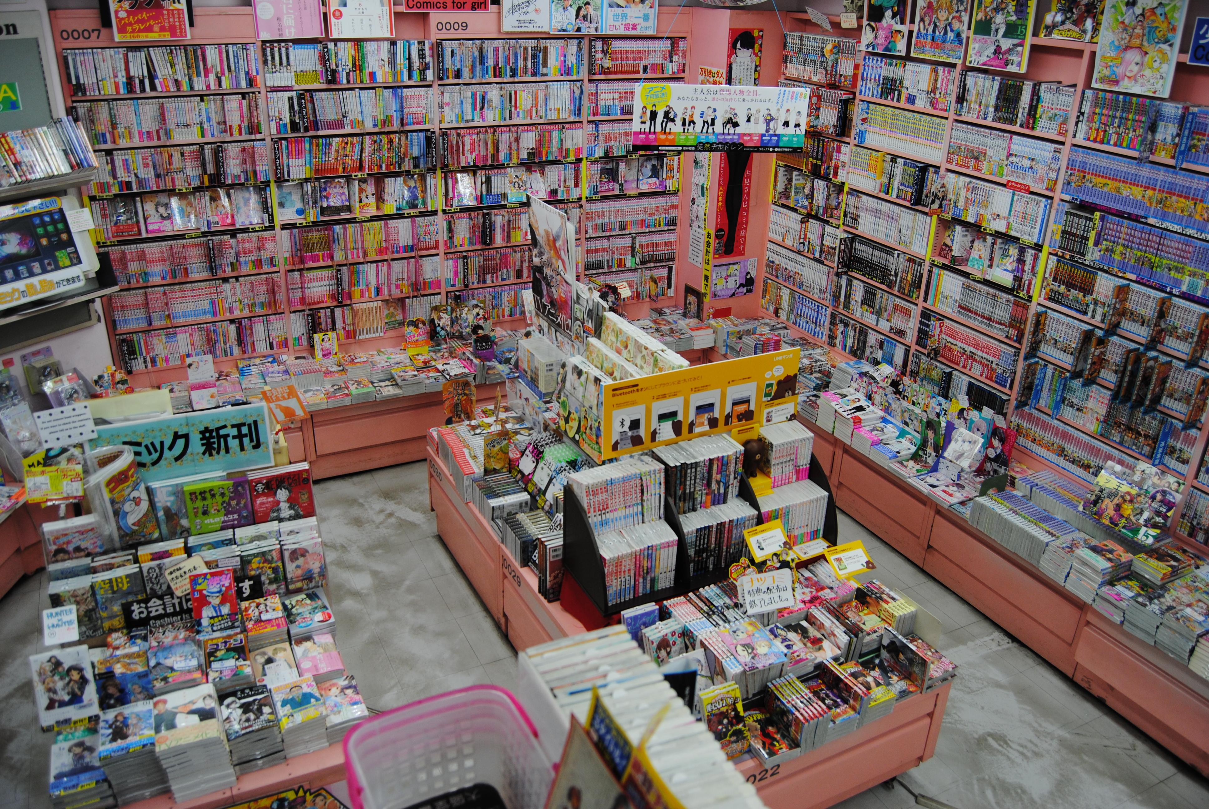 Tienda de manga en Shibuya