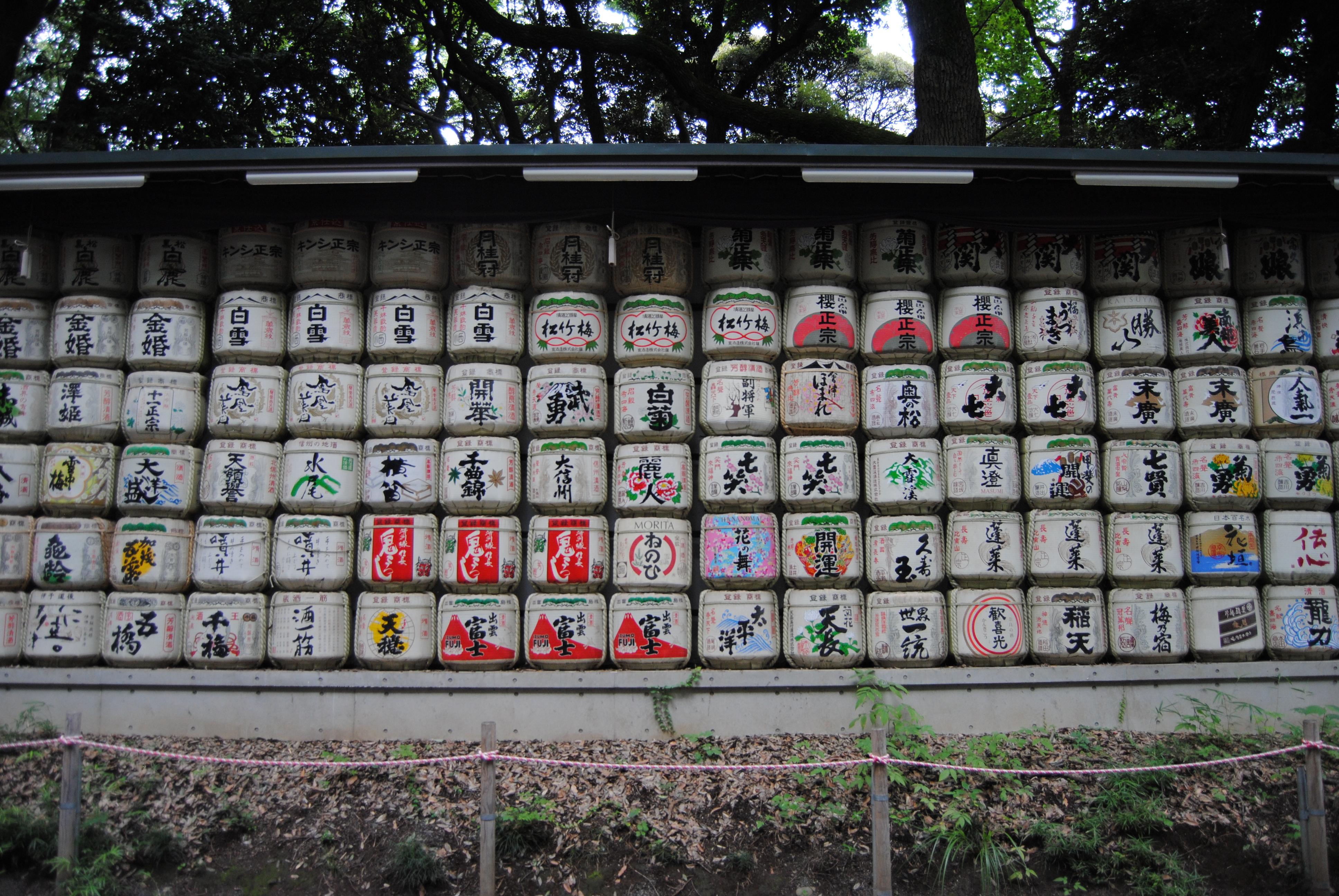Recipientes de sake en un templo japonés