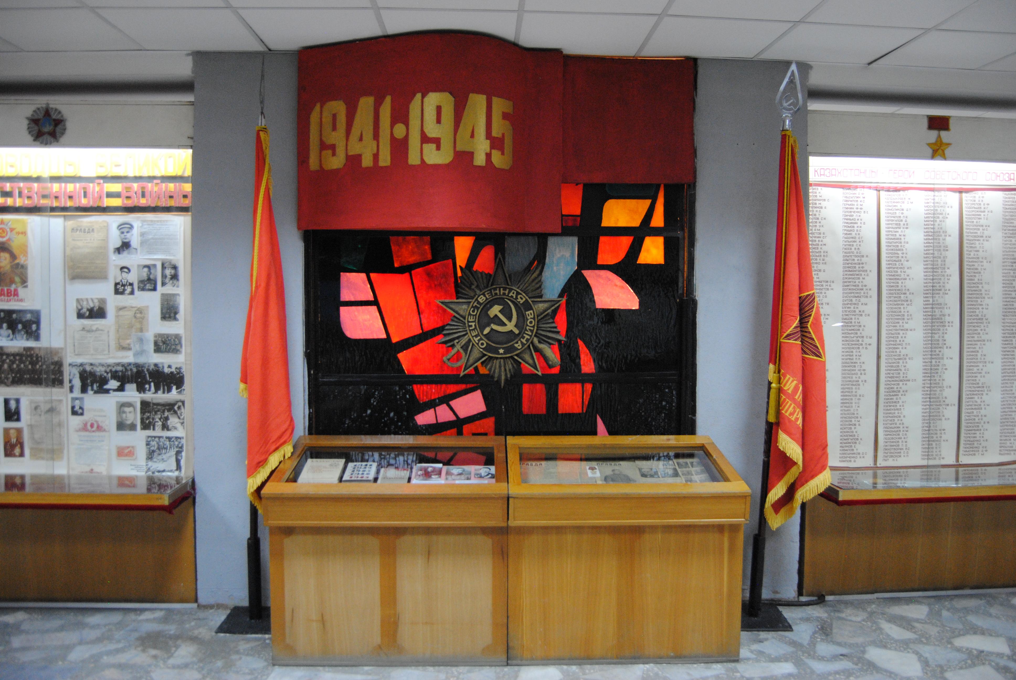 Museo de Historia Militar de Almaty
