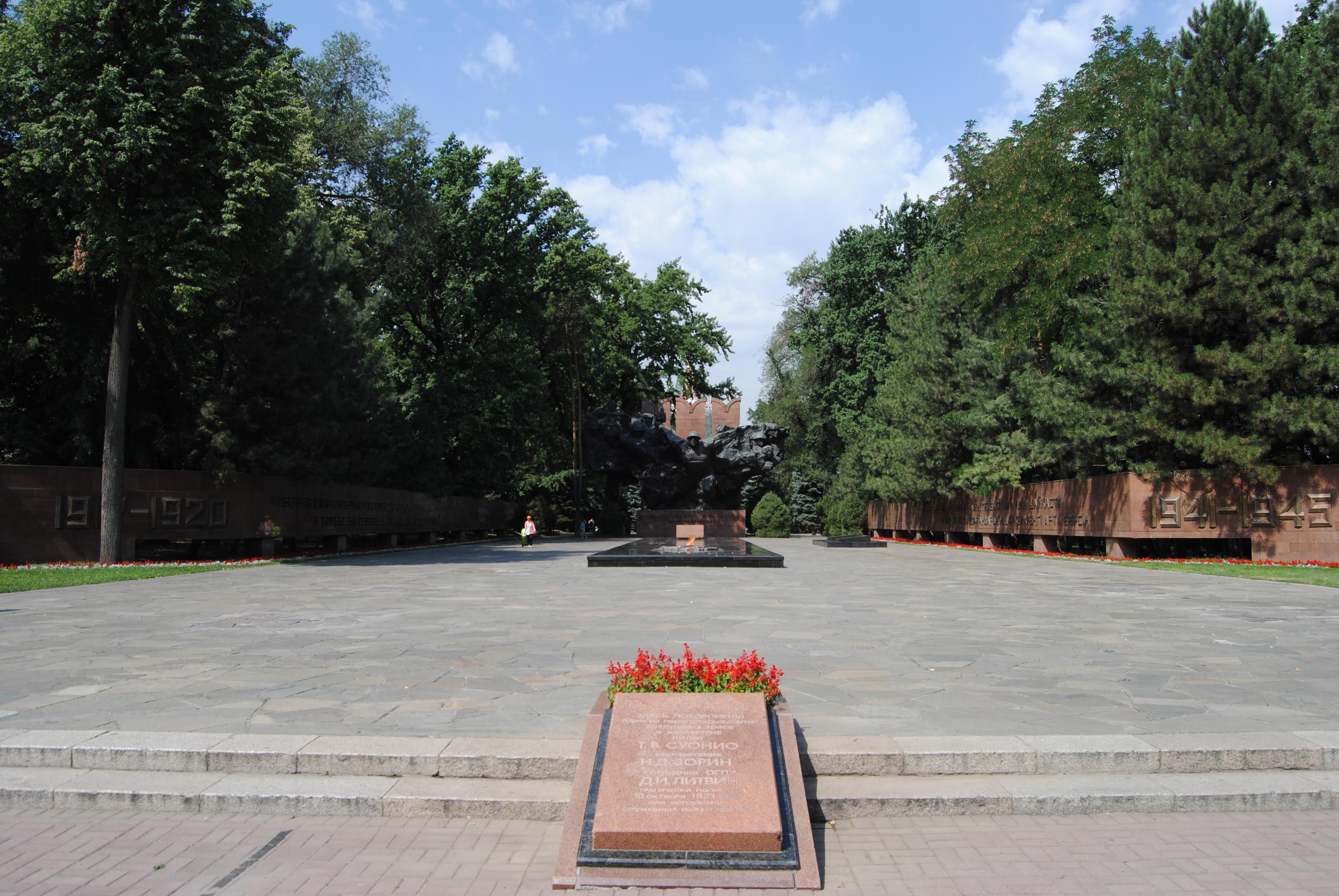 Parque Panfilov, Almaty