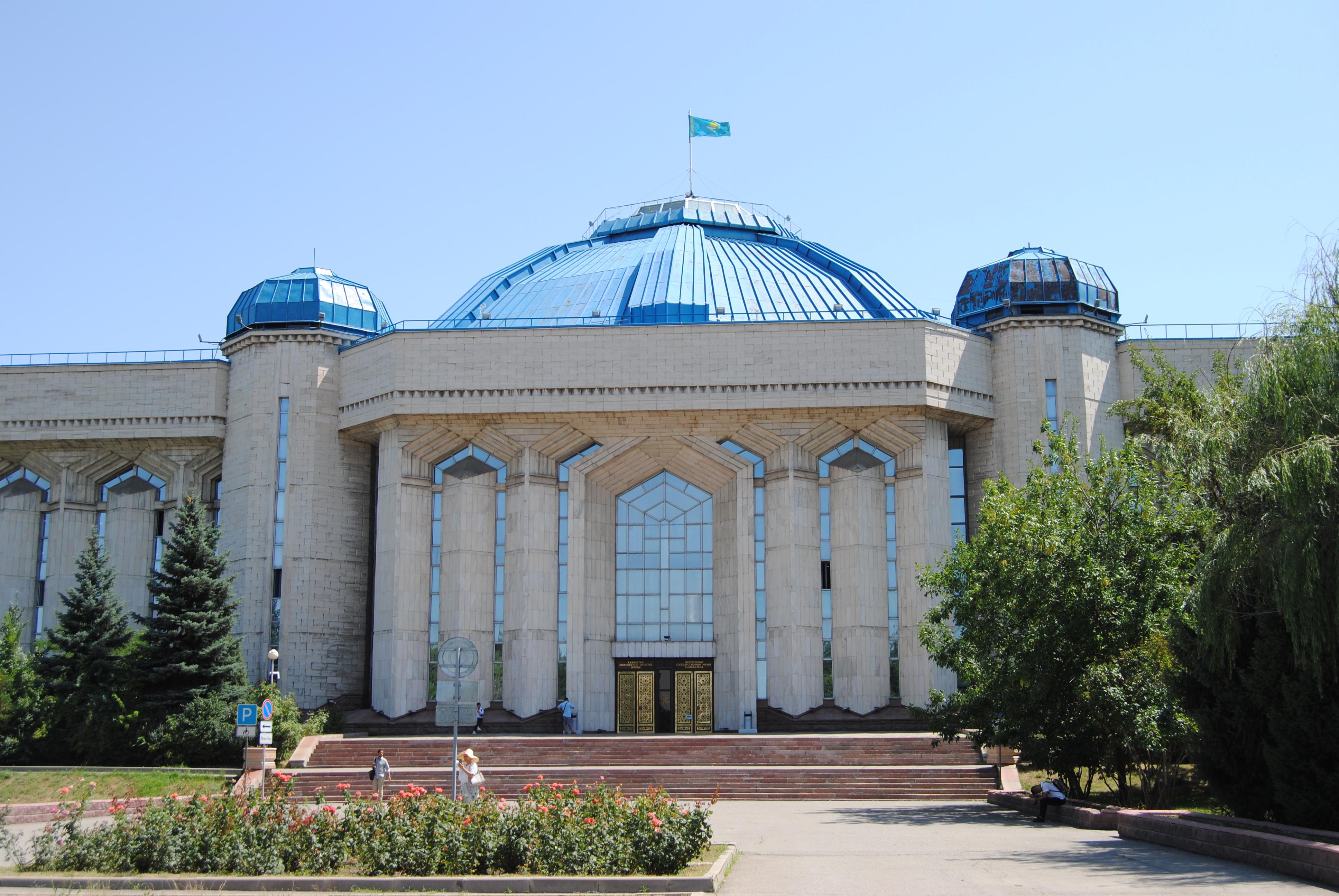 Museo de Historia de Kazajistán