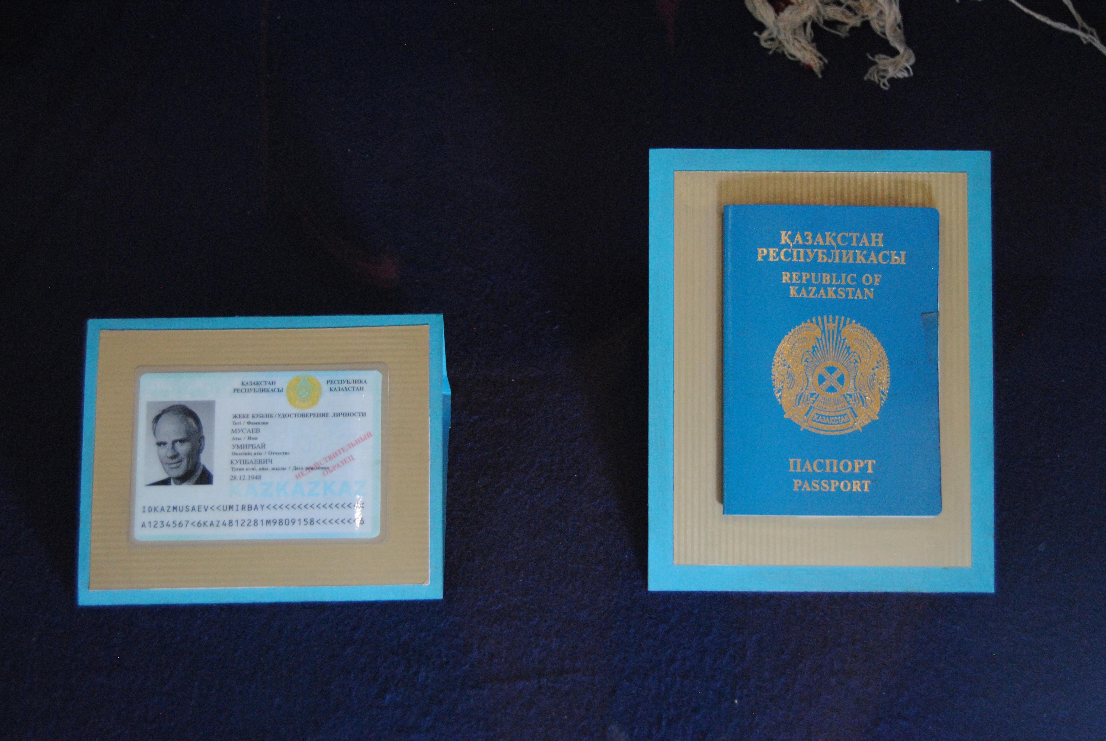 Pasaporte Kazajo en el Museo de Historia de Kazajistán