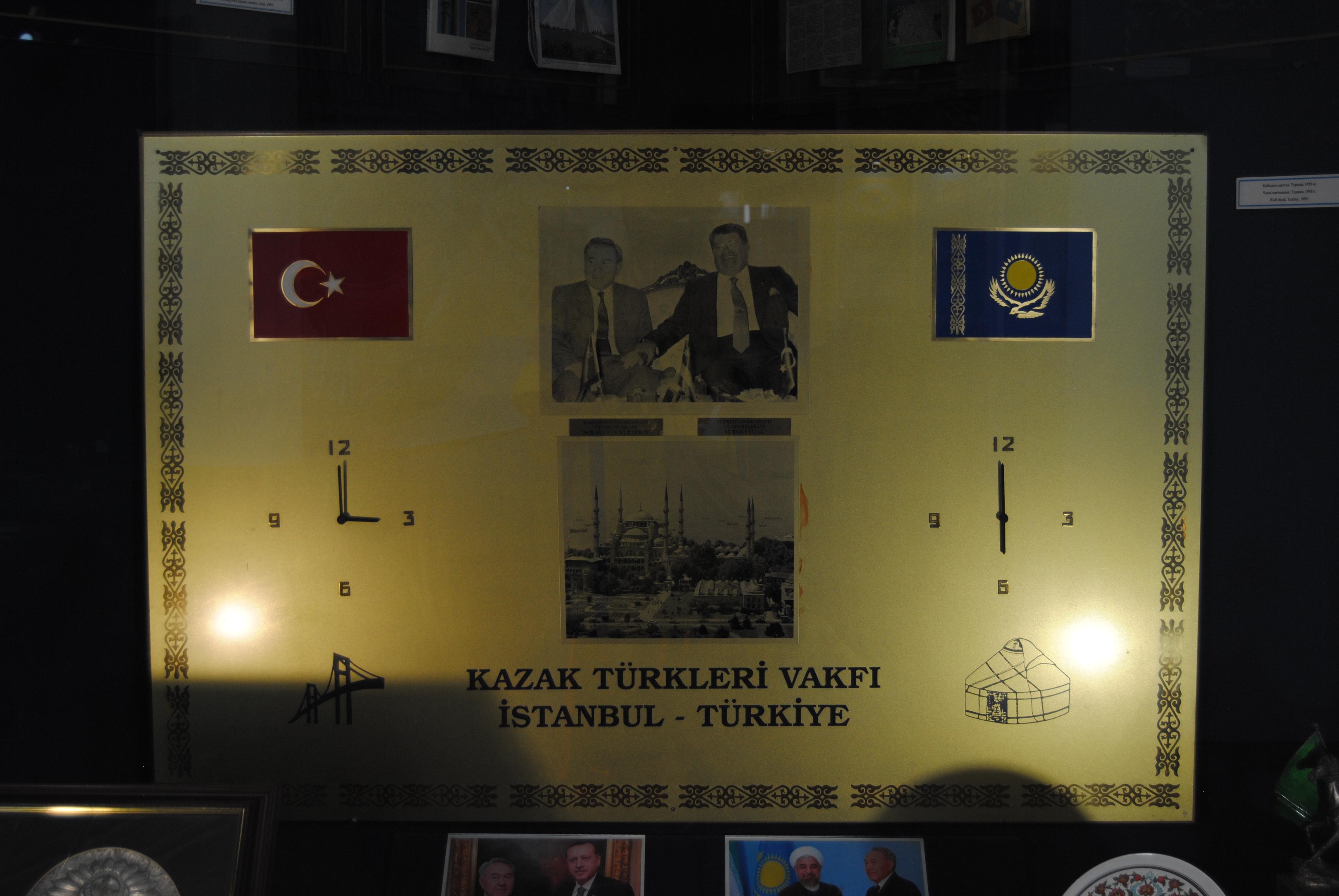 Regalo de Turquía a Nazarbayev en el Museo de Historia de Kazajistán