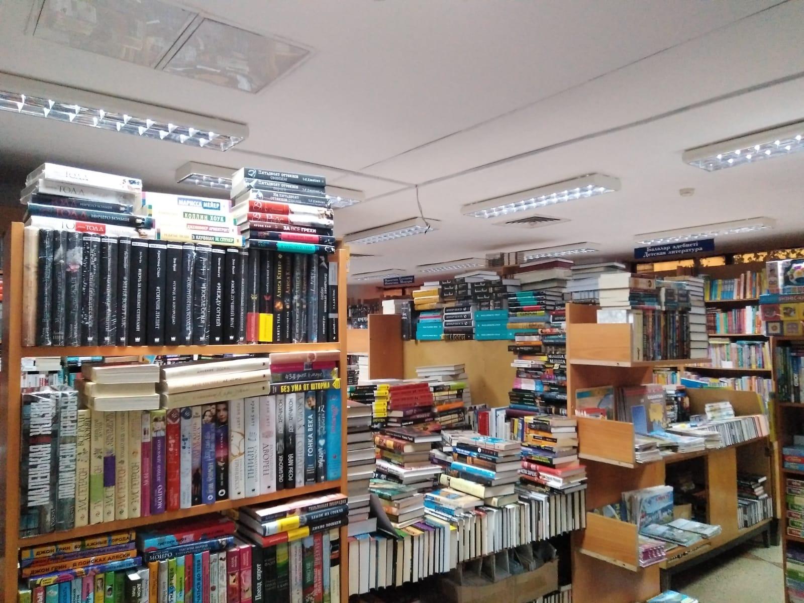 Una librería en Almaty