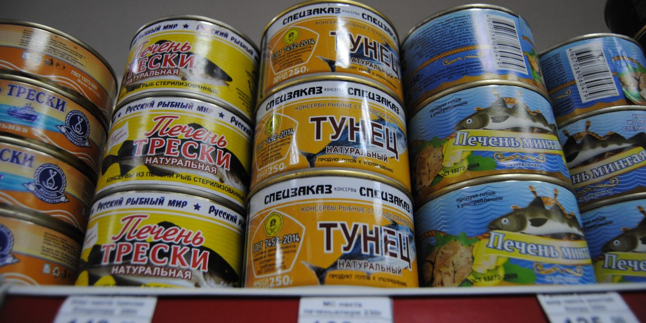 ¿Cómo es un supermercado de Kirguistán?