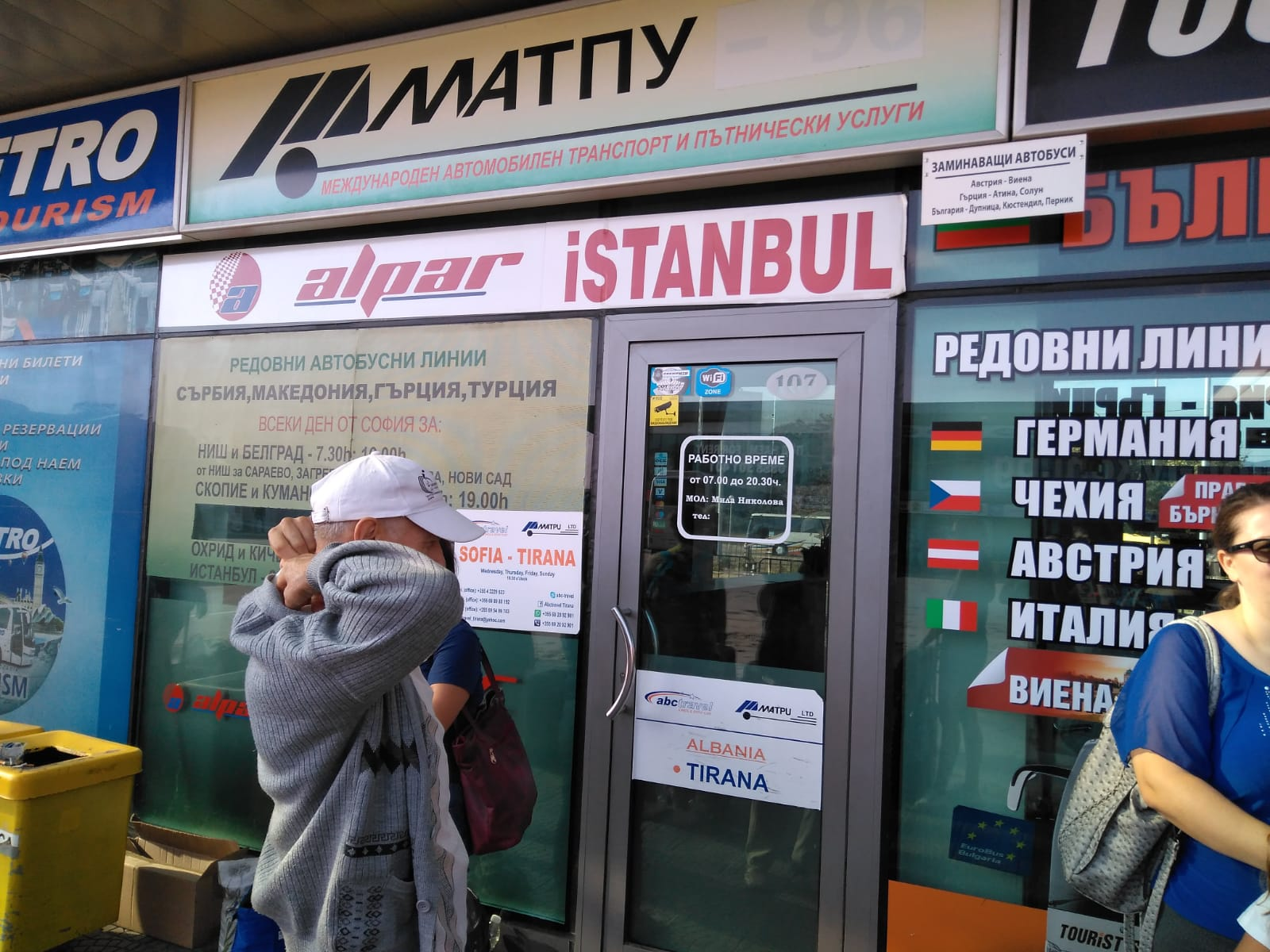 Agencia de viajes de Matpu, en la estación de autobuses de Sofía