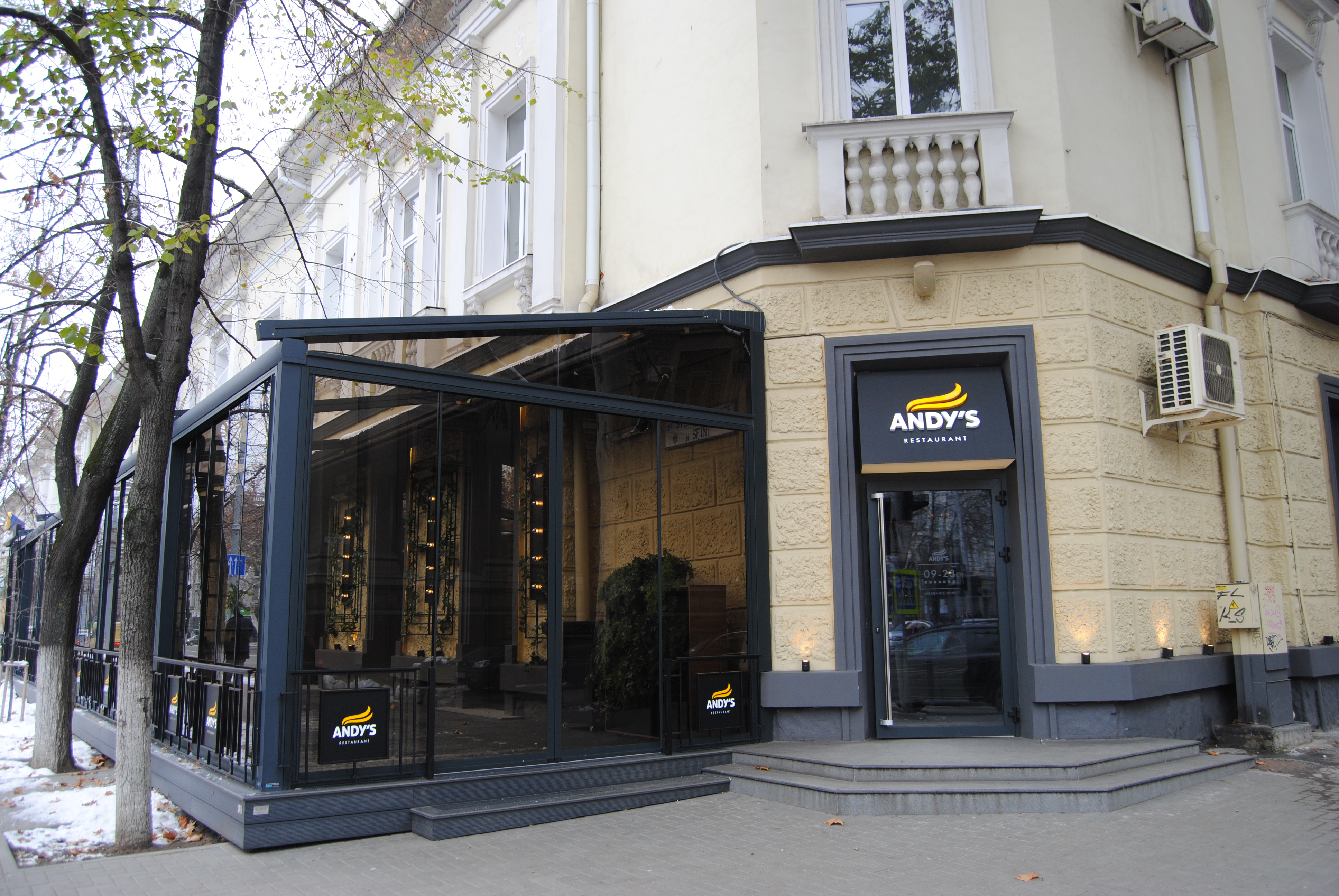 El restaurante Andy's Pizza de Chisinau
