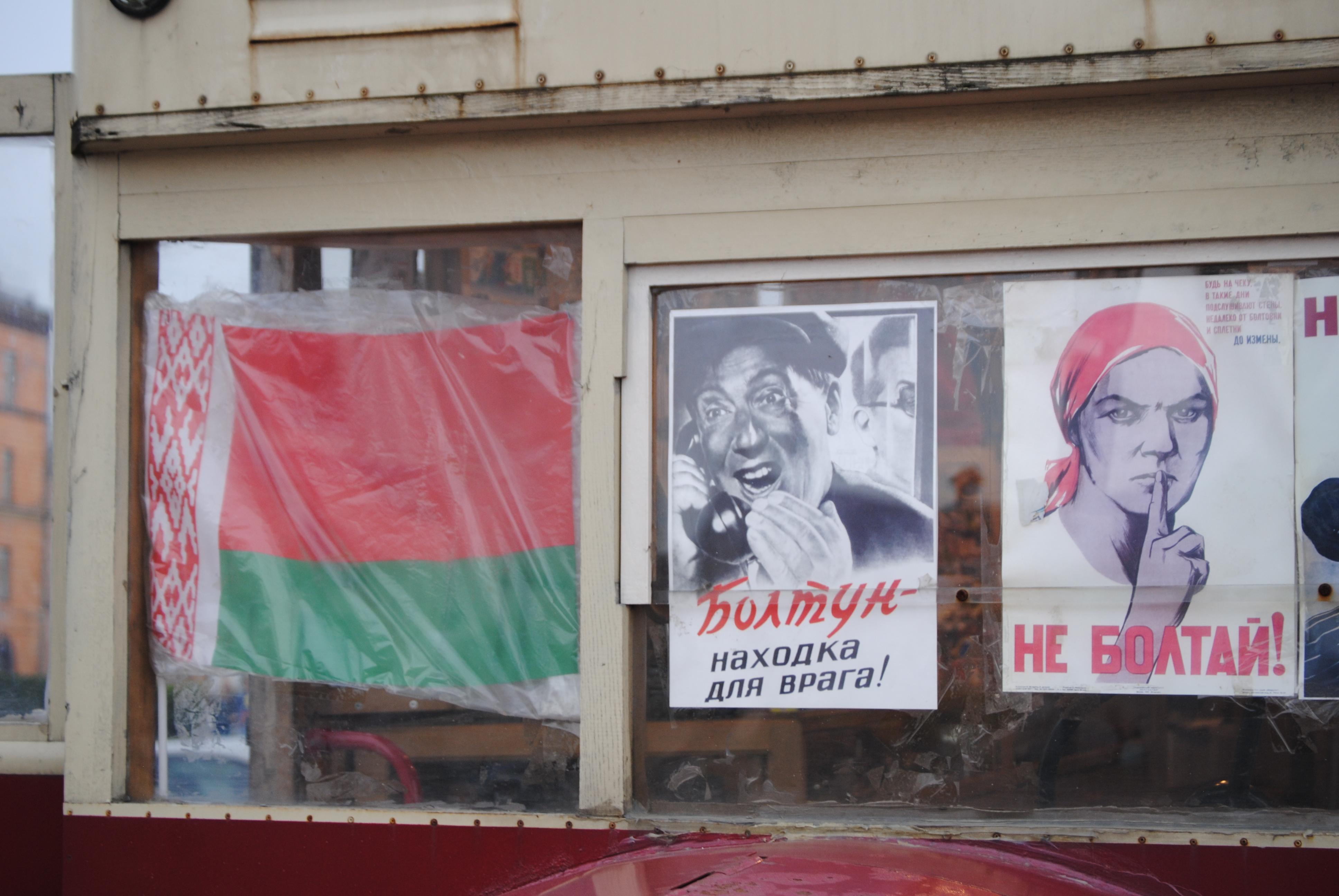 Parada de souvenirs soviéticos en el centro de Minsk