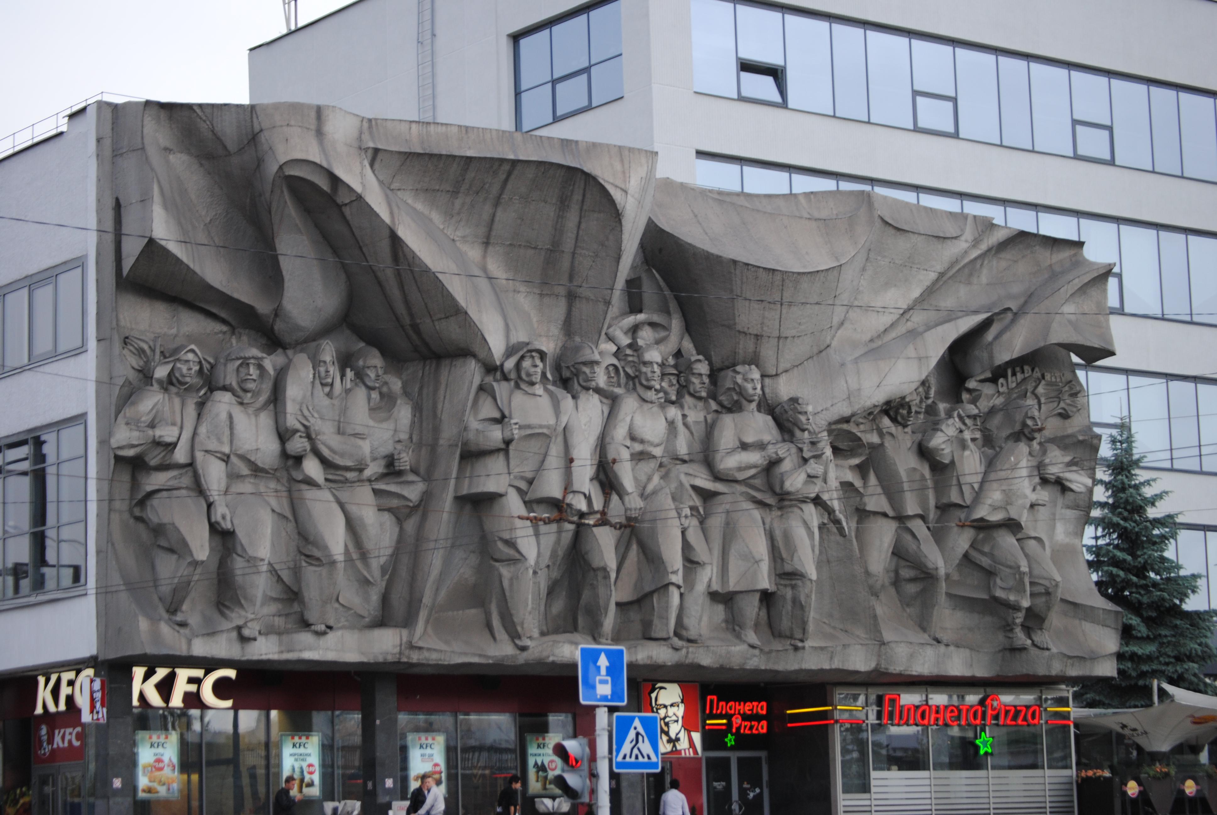 Mural con relieve, arquitectura socialista en Minsk, Bielorrusia