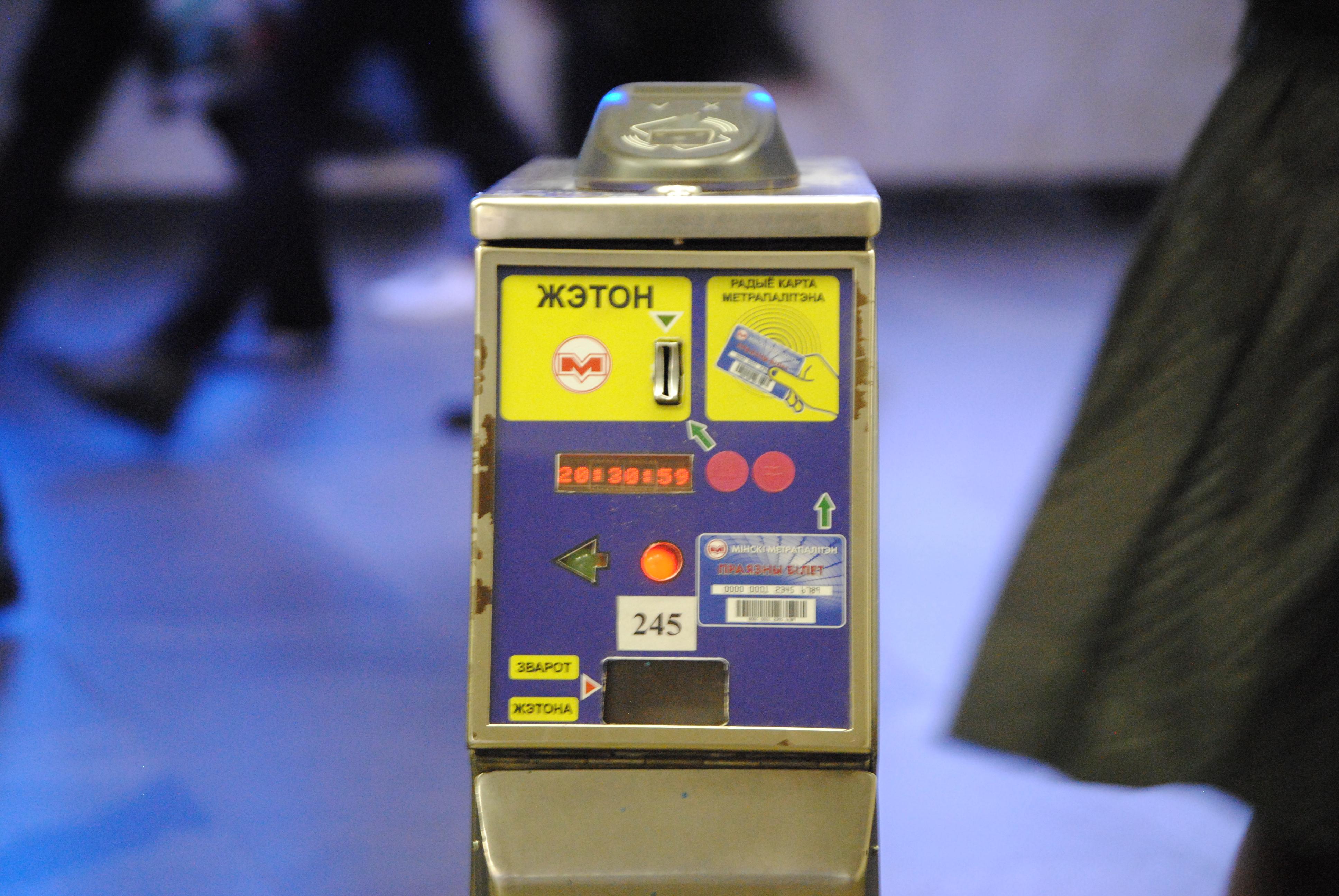 máquina de depósito del ''jeton'' en el metro de Minsk