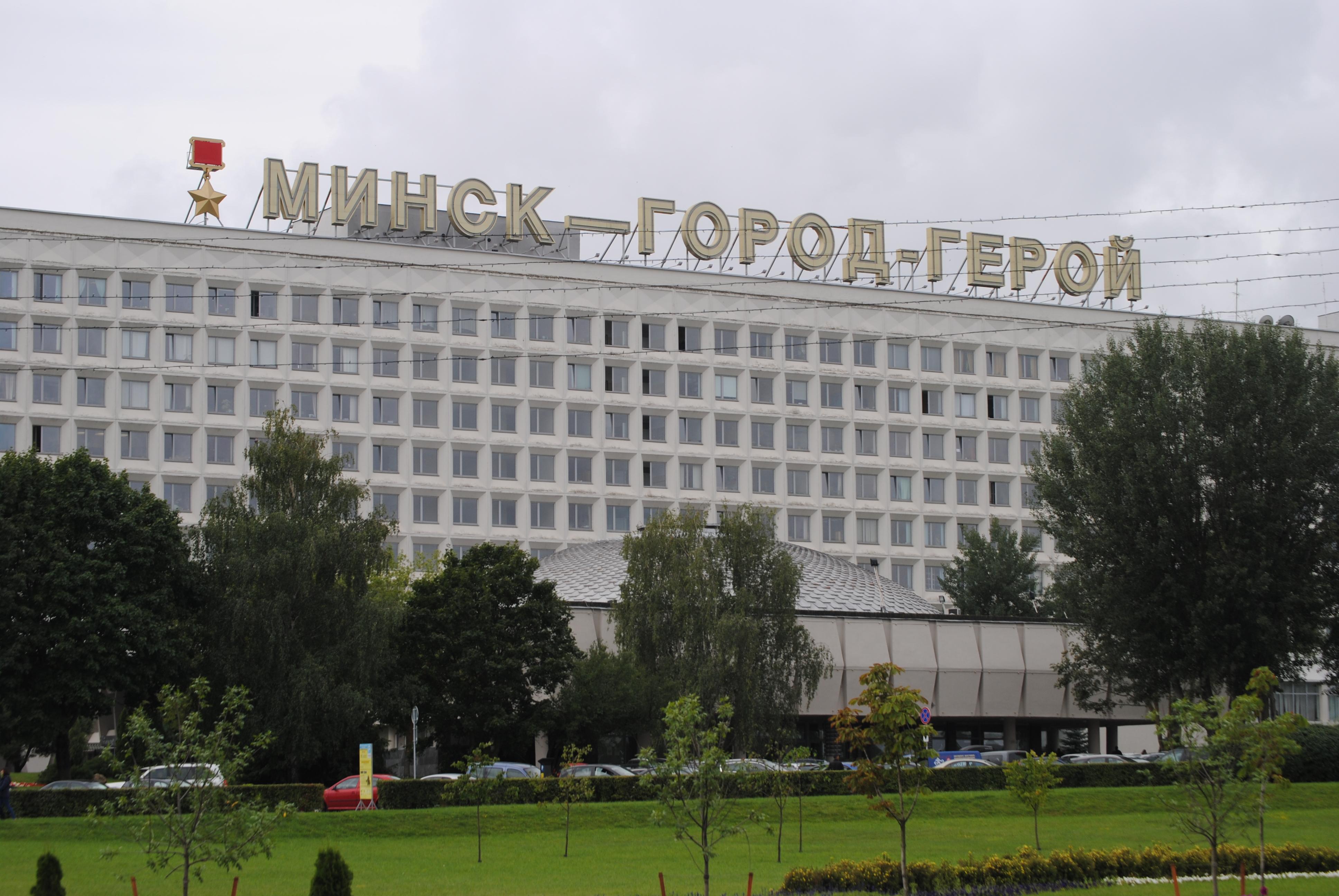 Edificio en el que se puede leer la inscripción ''Minsk ciudad heroica''