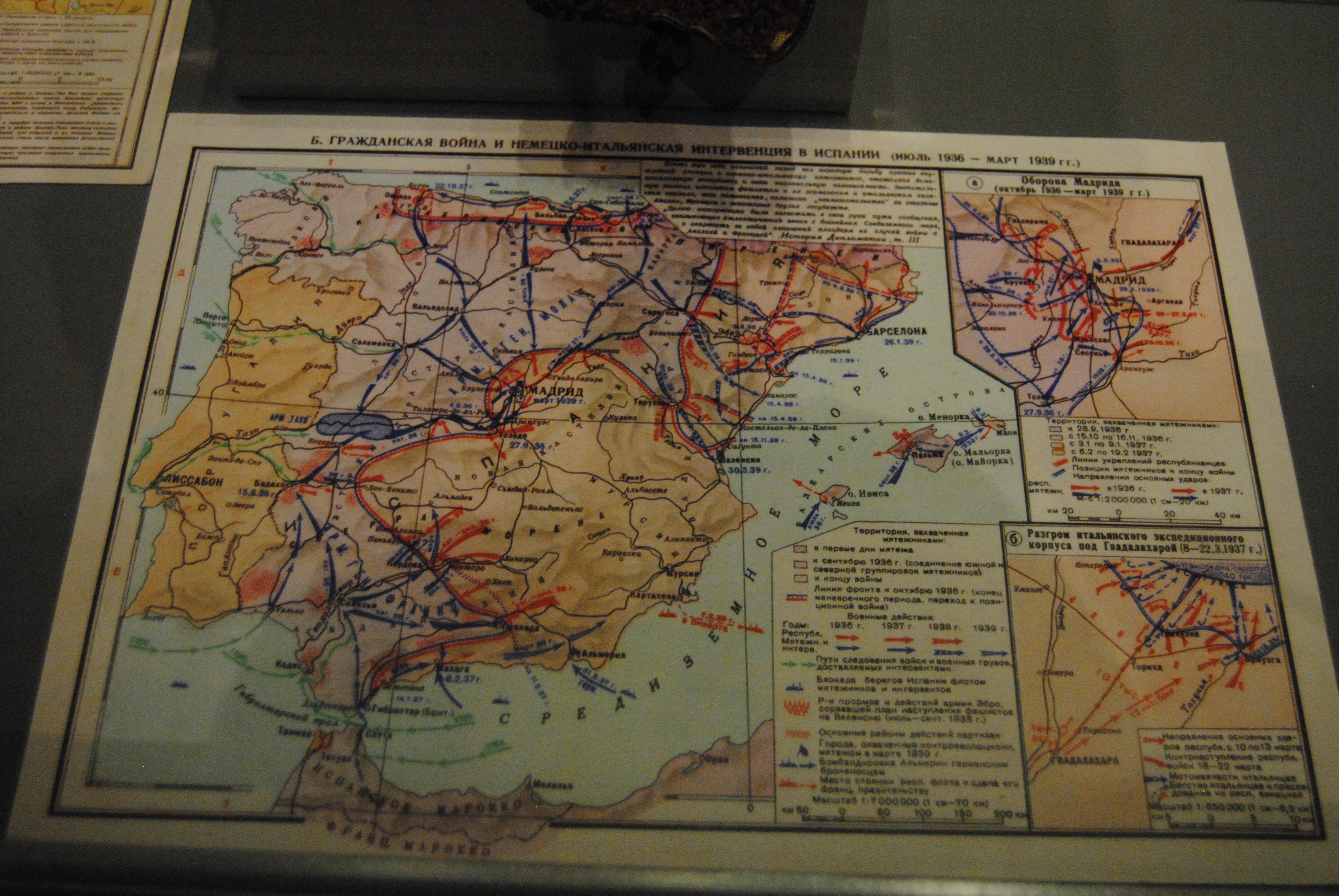 mapa de la Guerra Civil Española en el Museo de la Gran Guerra Patriótica de Minsk