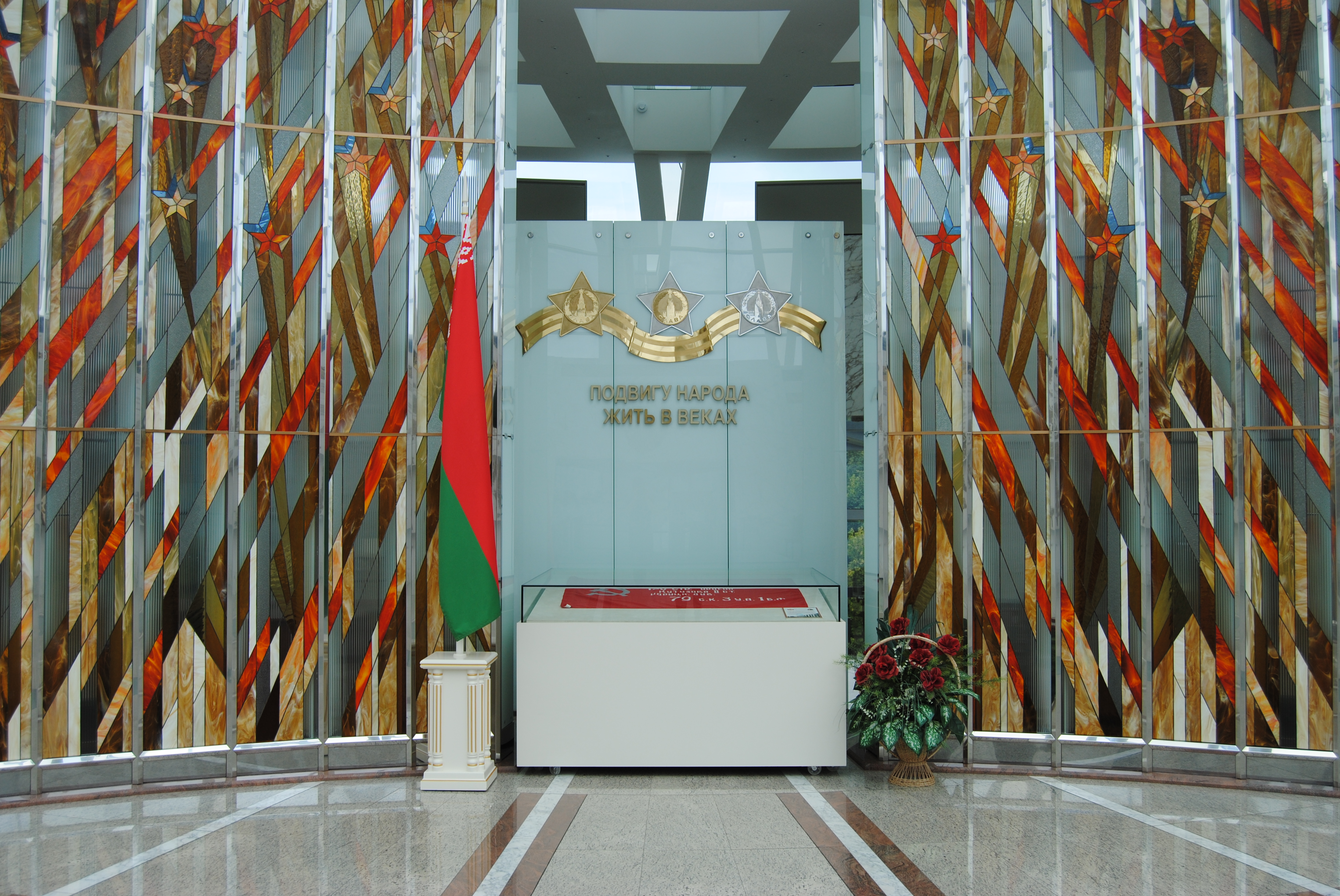 Memorial en el museo de la Gran Guerra Patriótica de Minsk