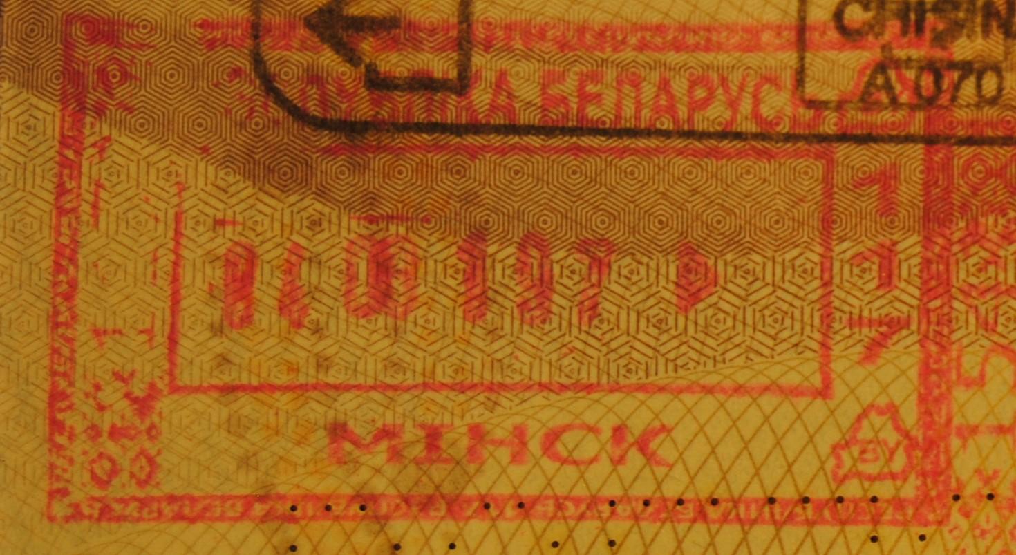 sello de salida bielorrusia, aeropuerto de minsk
