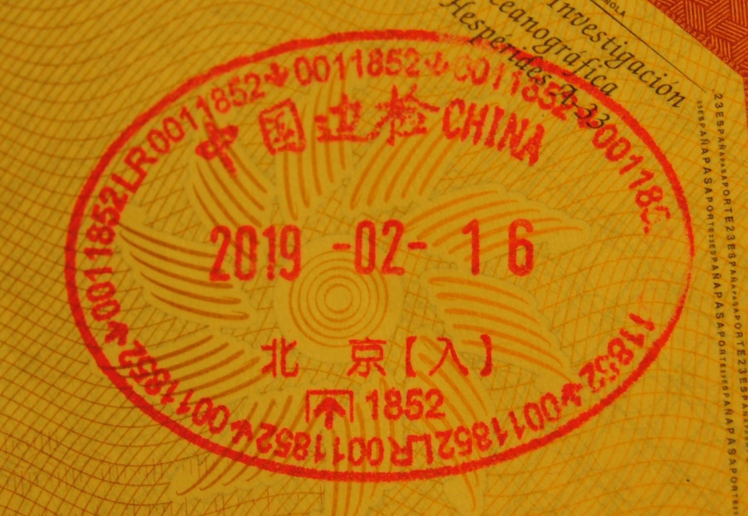 sello entrada republica popular china