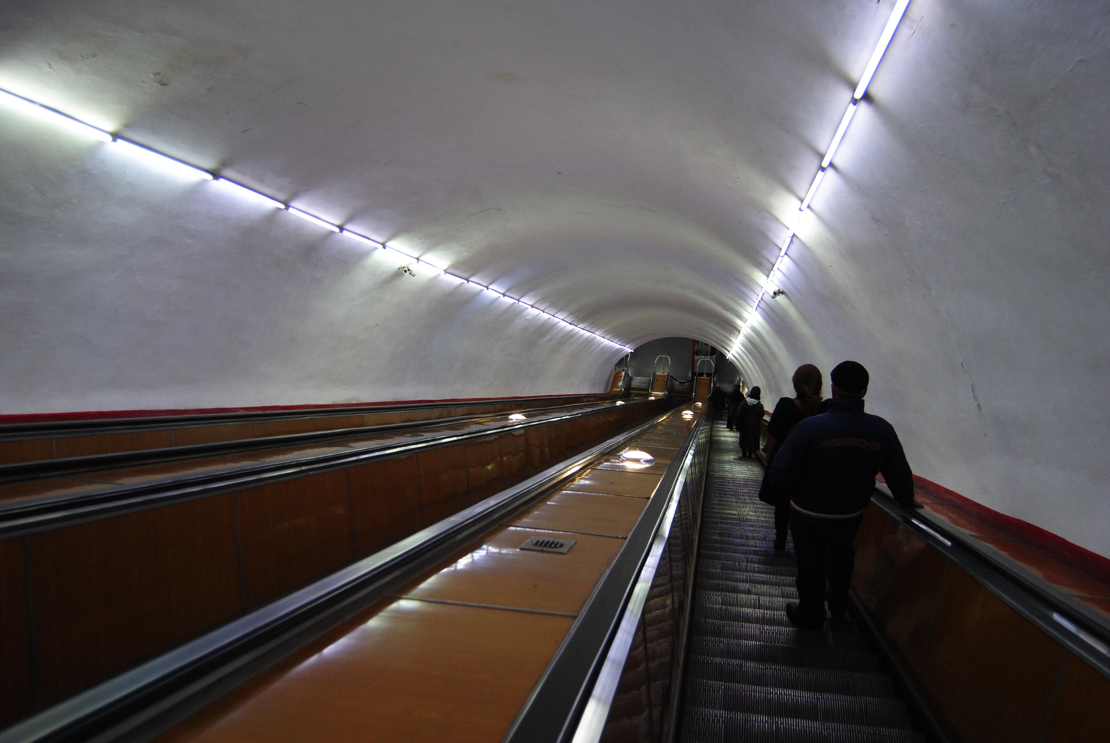 Metro de Ereván