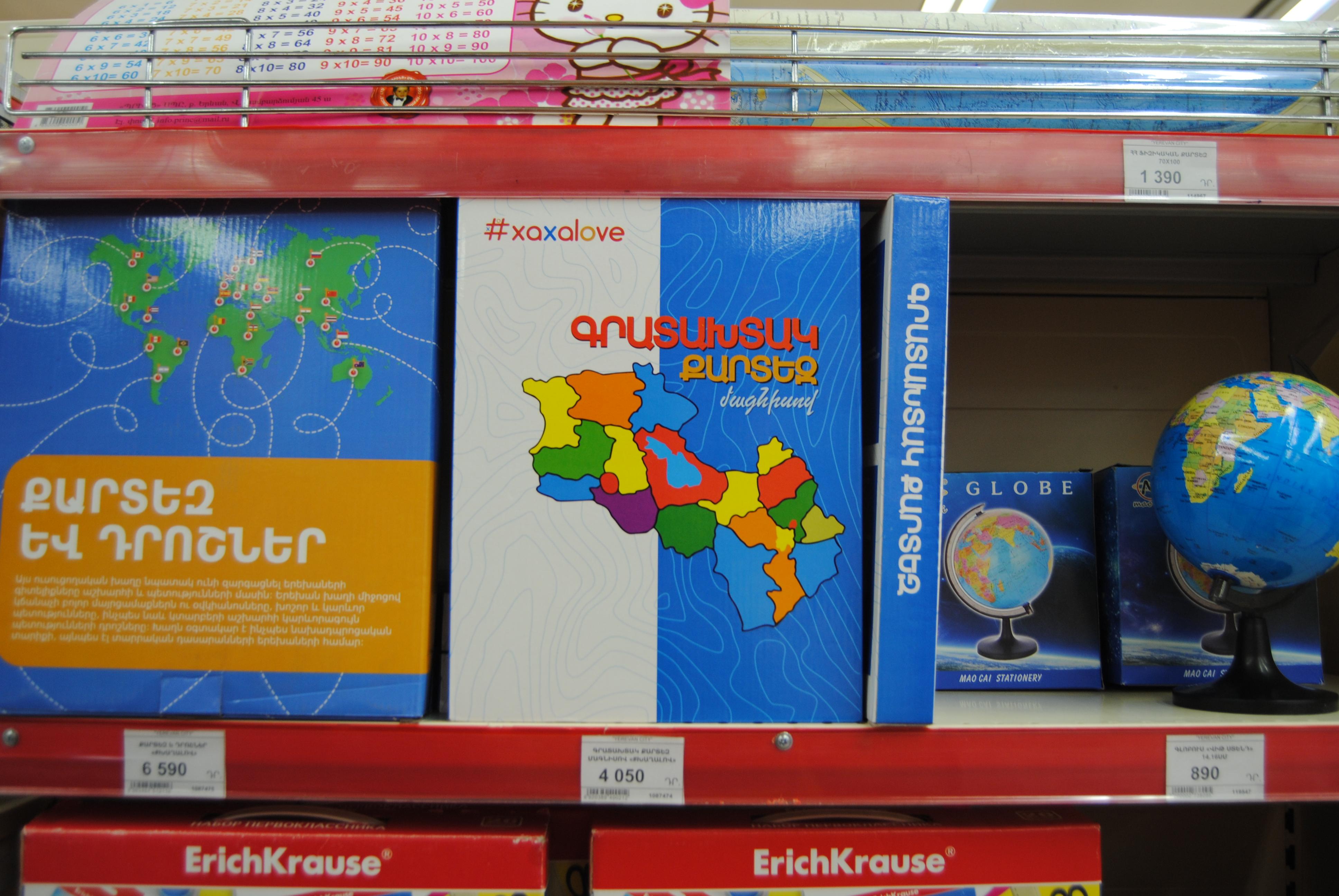 Mapa de Armenia y Artsakh en un juego infantil, Erevan, Armenia