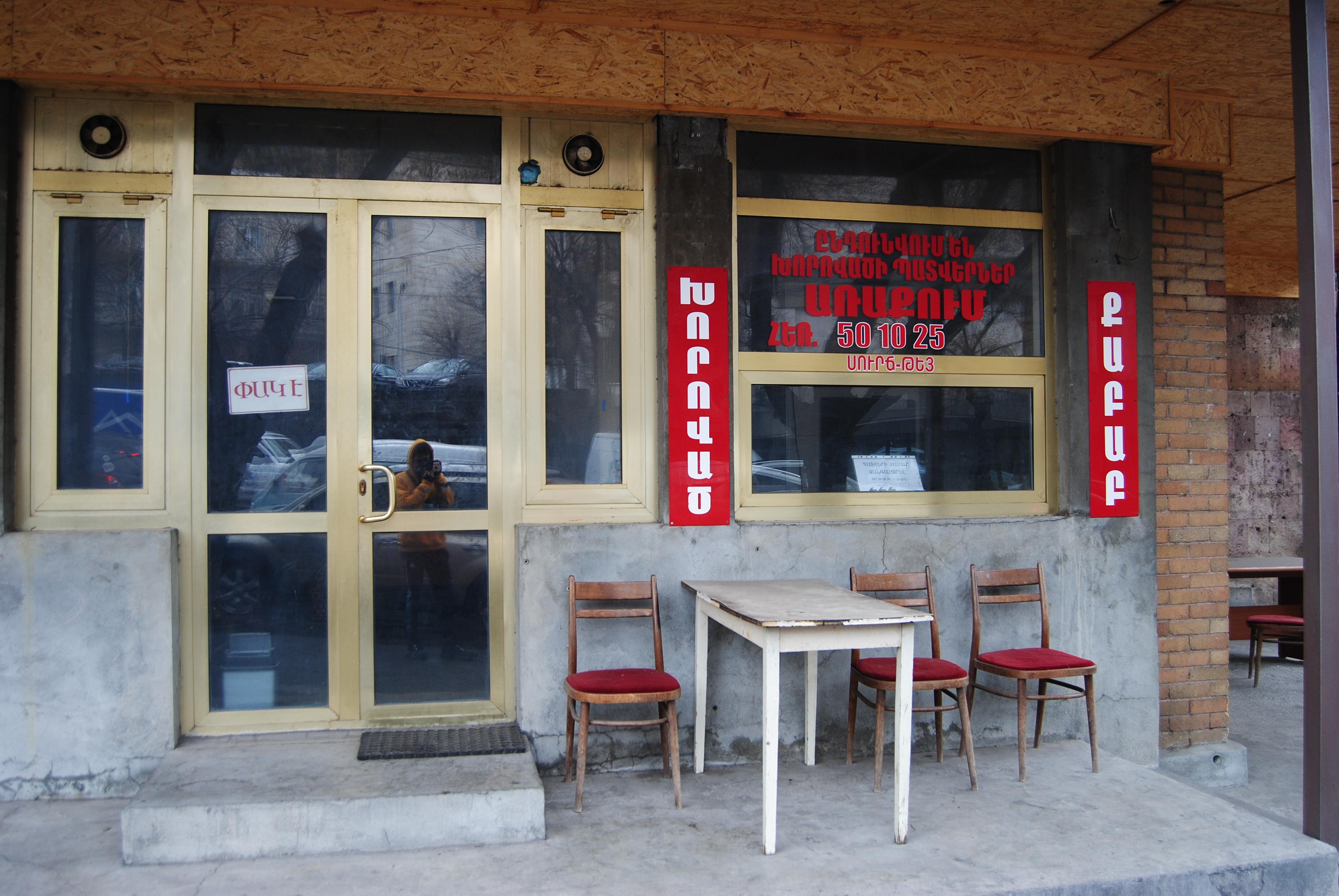 Restaurante de comida Armenia en Ereván