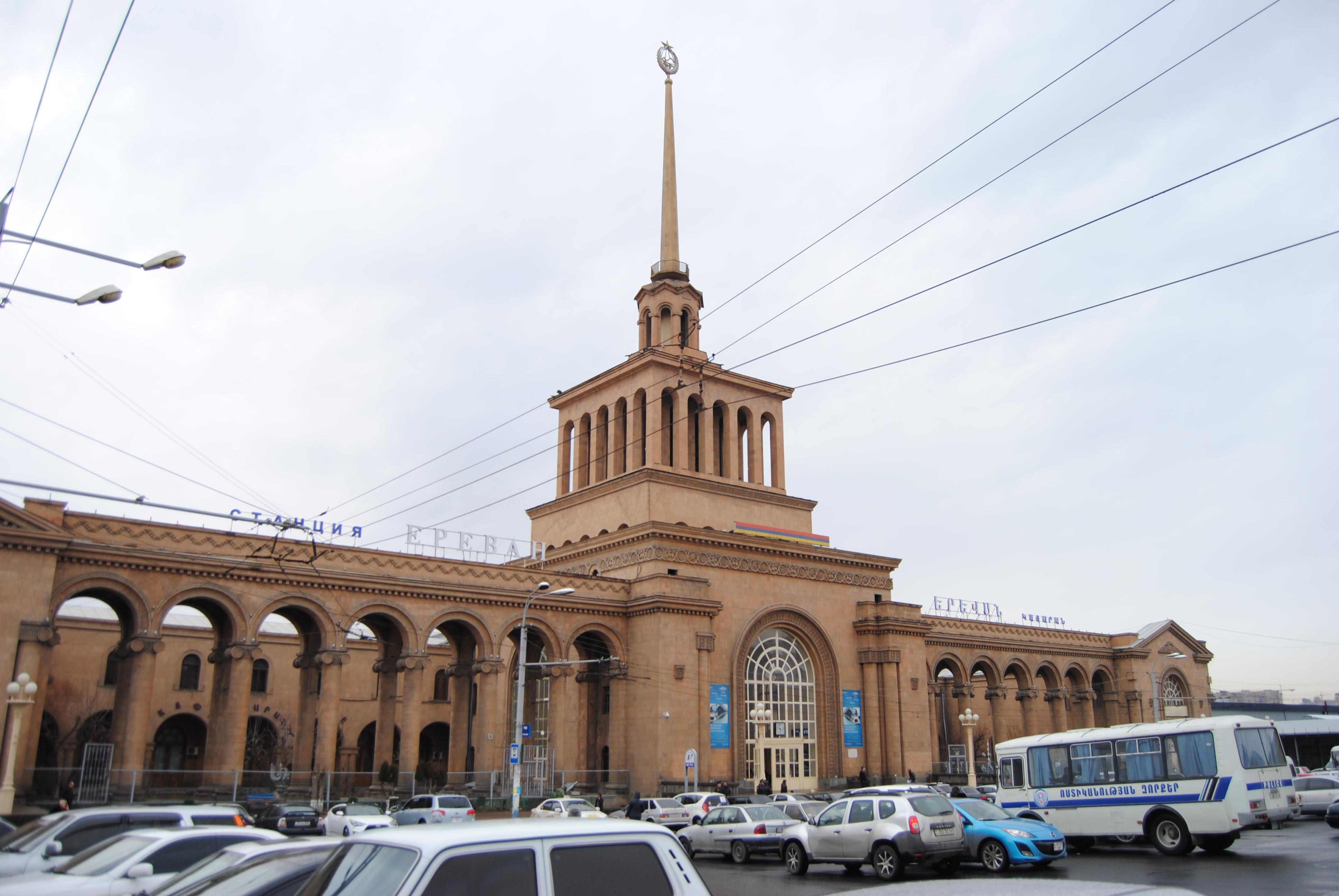 Estación de tren de Ereván