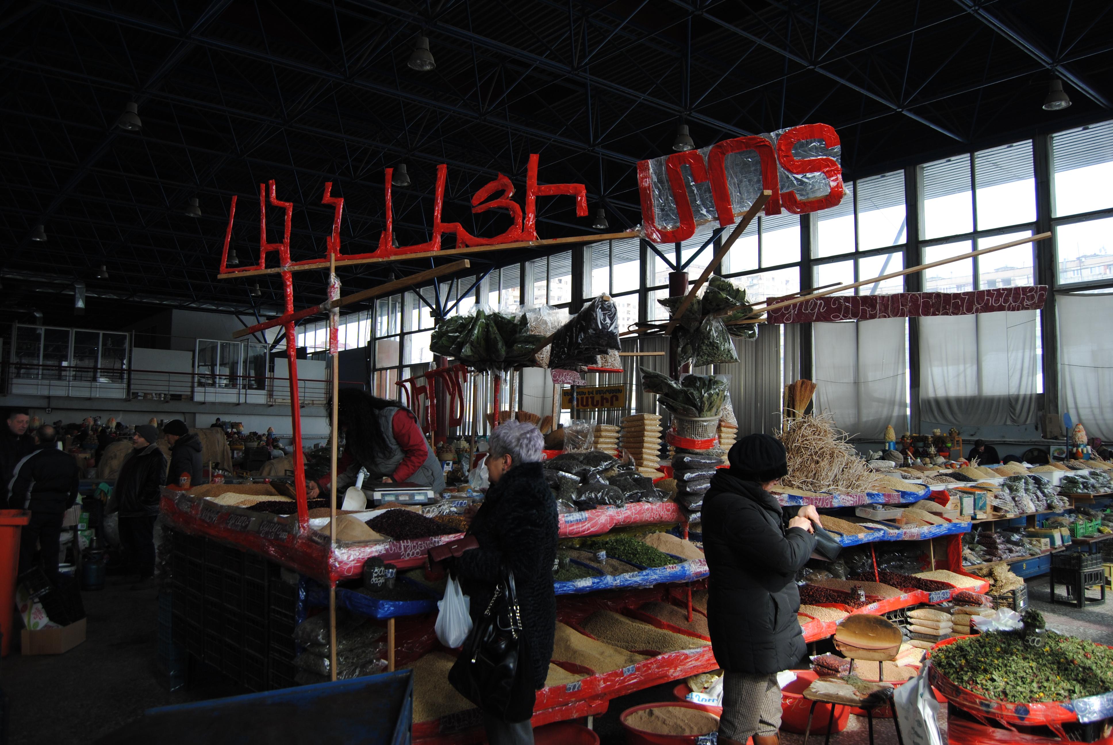 mercado gum de Ereván