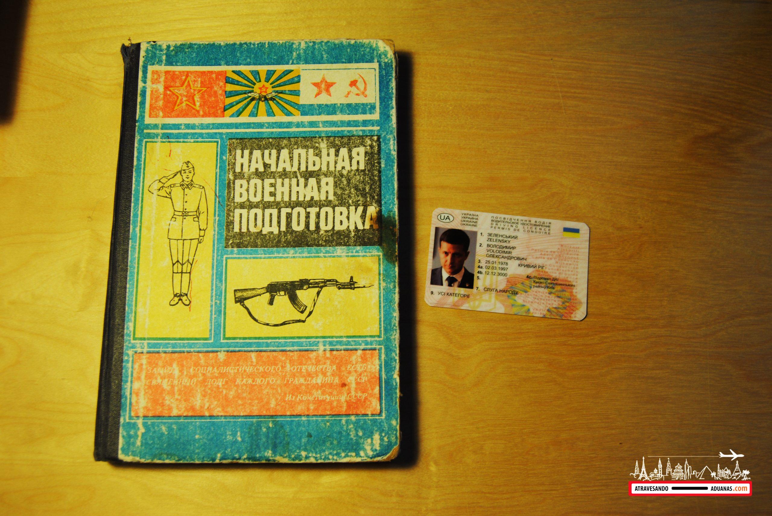 manual de entrenamieto soviético comprado en Lviv