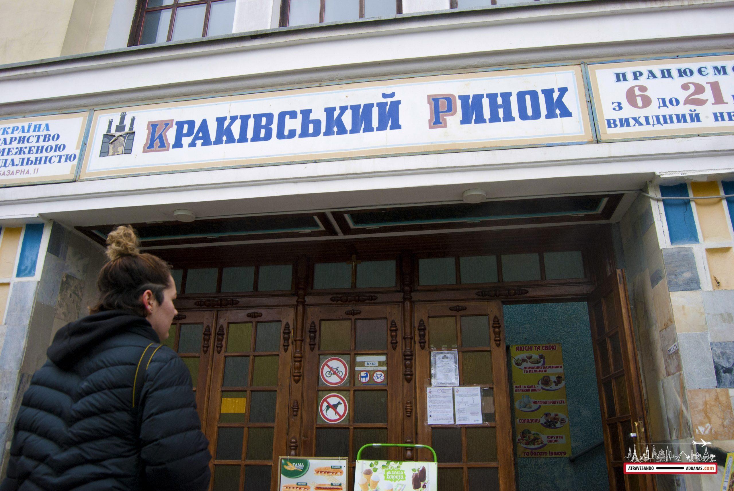 entrada al interior del ercado krakivsky