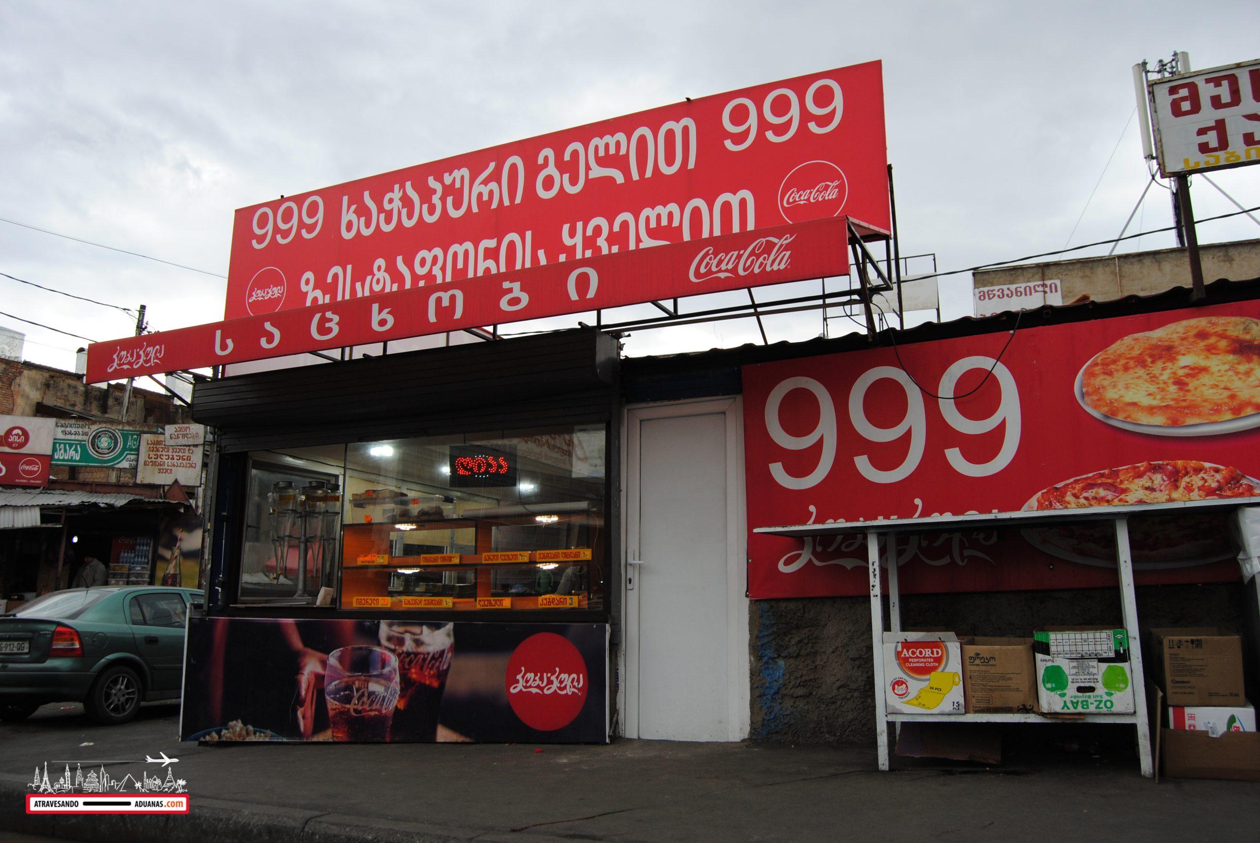 Panadería de Tbilisi