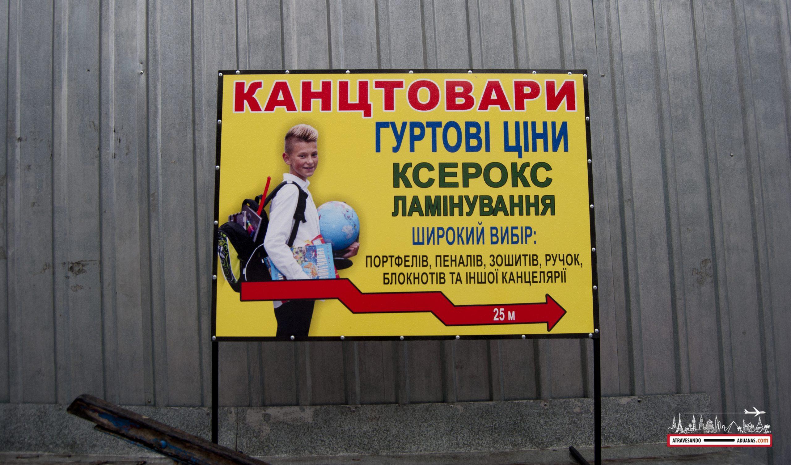 cartel en ucraniano, lviv ucrania