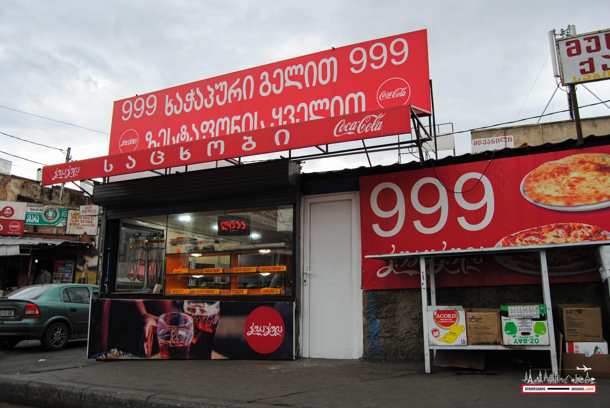 panadería en el dezerter bazaar de tbilisi