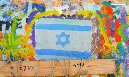 Tel Aviv y Jerusalén: un reportaje en 50 fotos